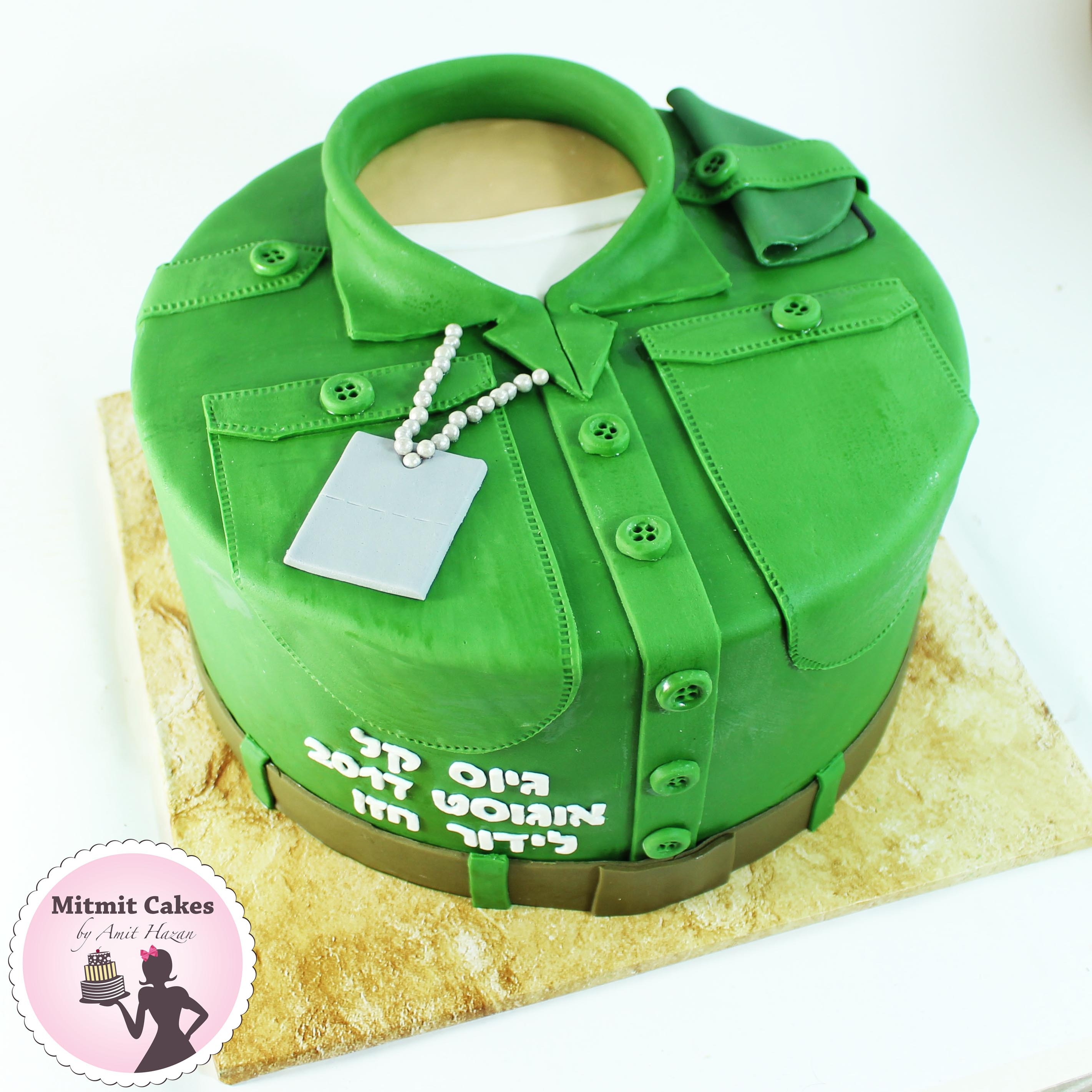 עוגת גיוס לחיל ירוק