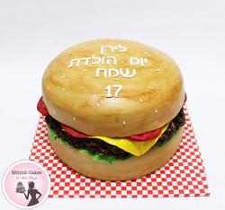 עוגה המבורגר
