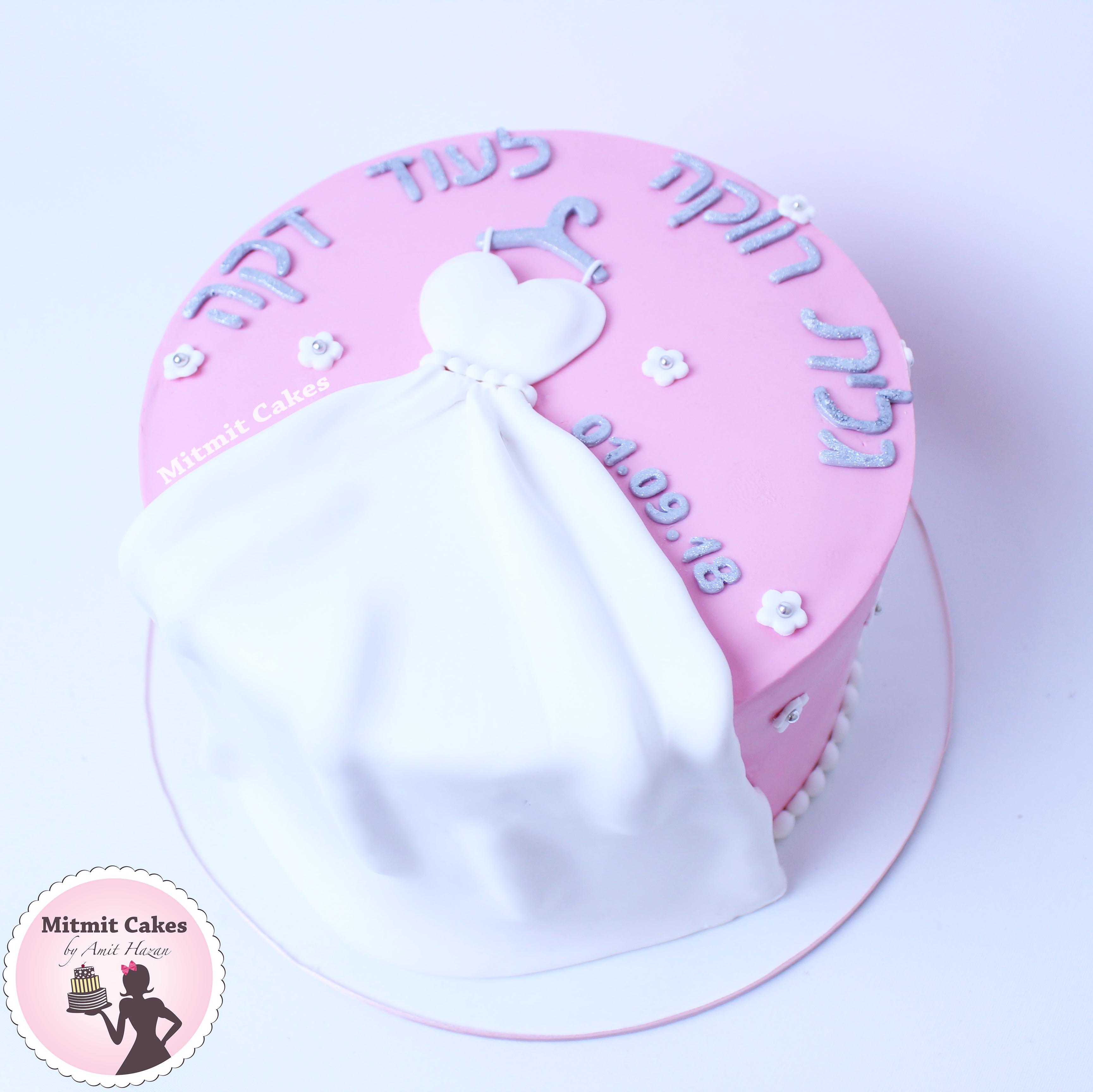 עוגת שמלת כלה למסיבת רווקות