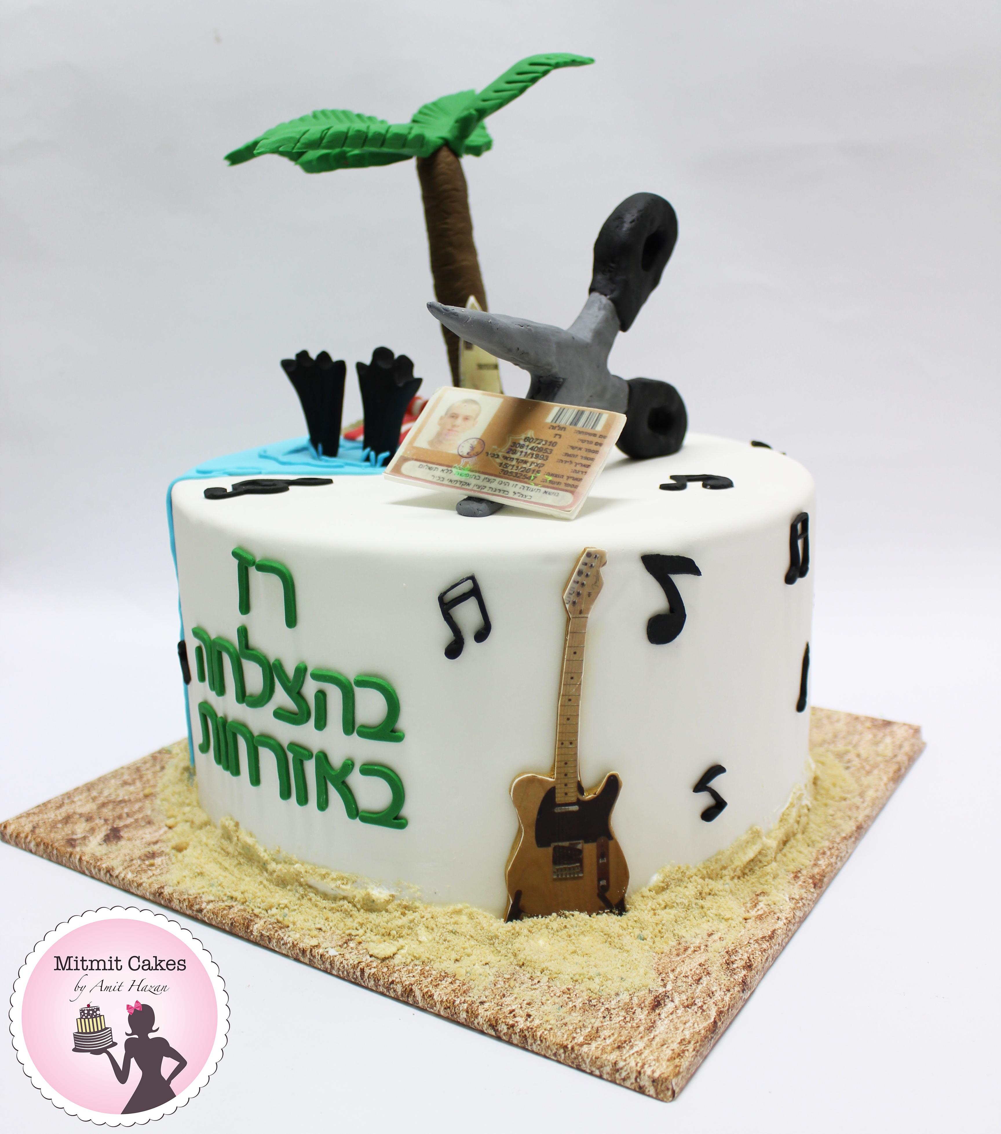 עוגת שחרור תאילנד