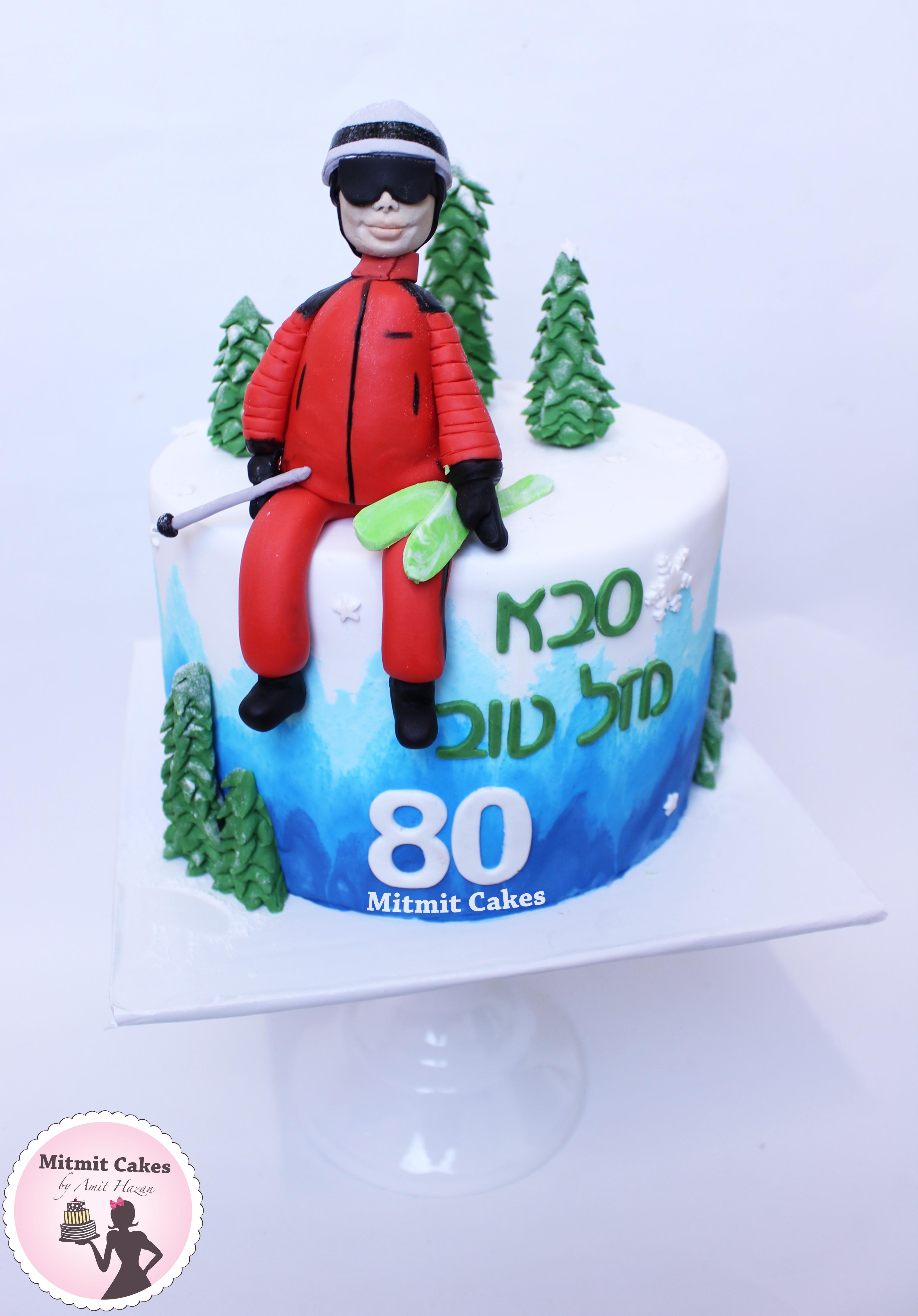 עוגת סקי