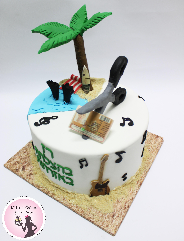 עוגה לשחרור