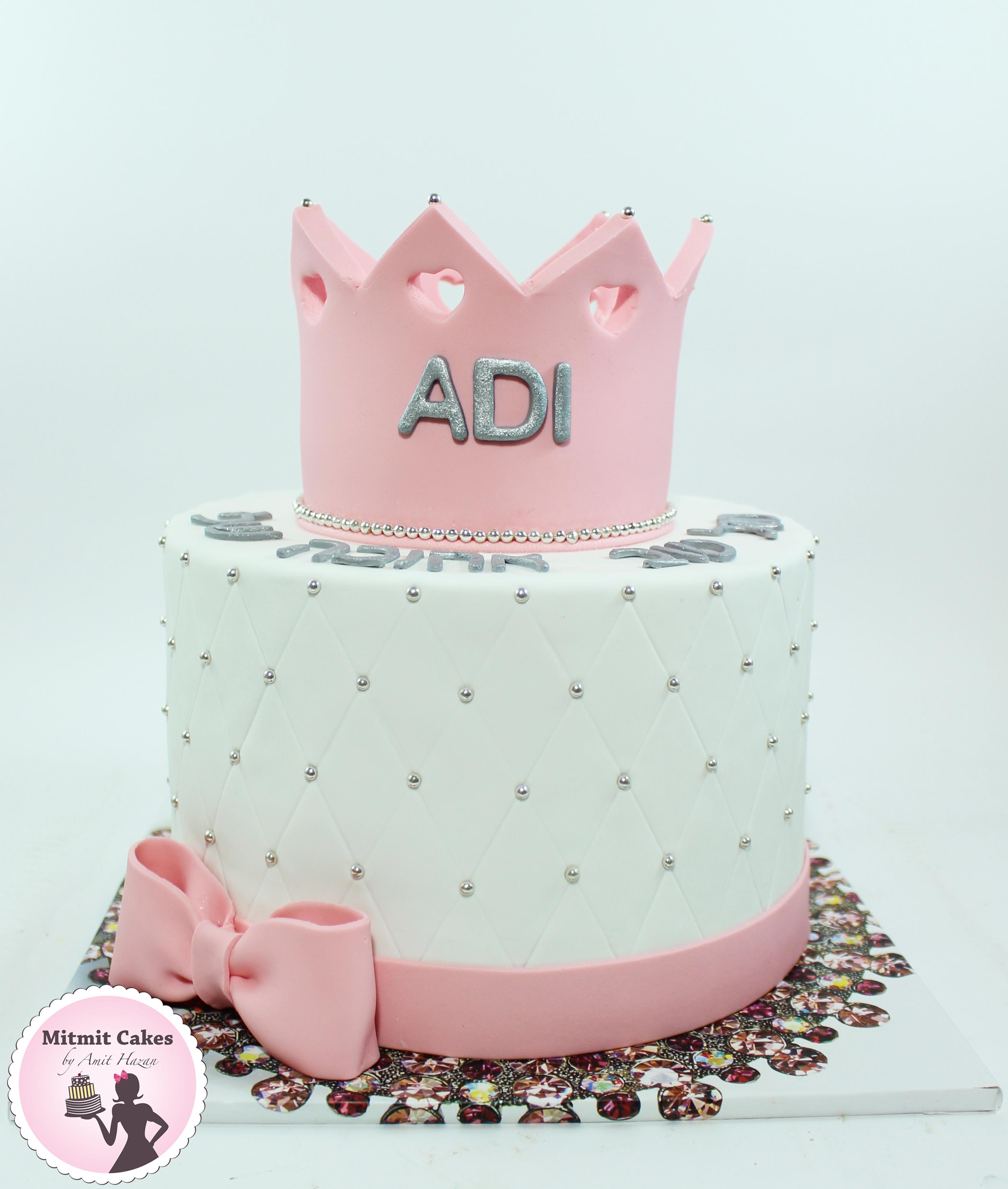 עוגה לנסיכה