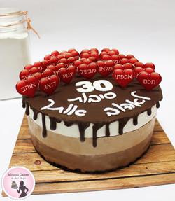 עוגה 30 סיבות לאהוב אותך