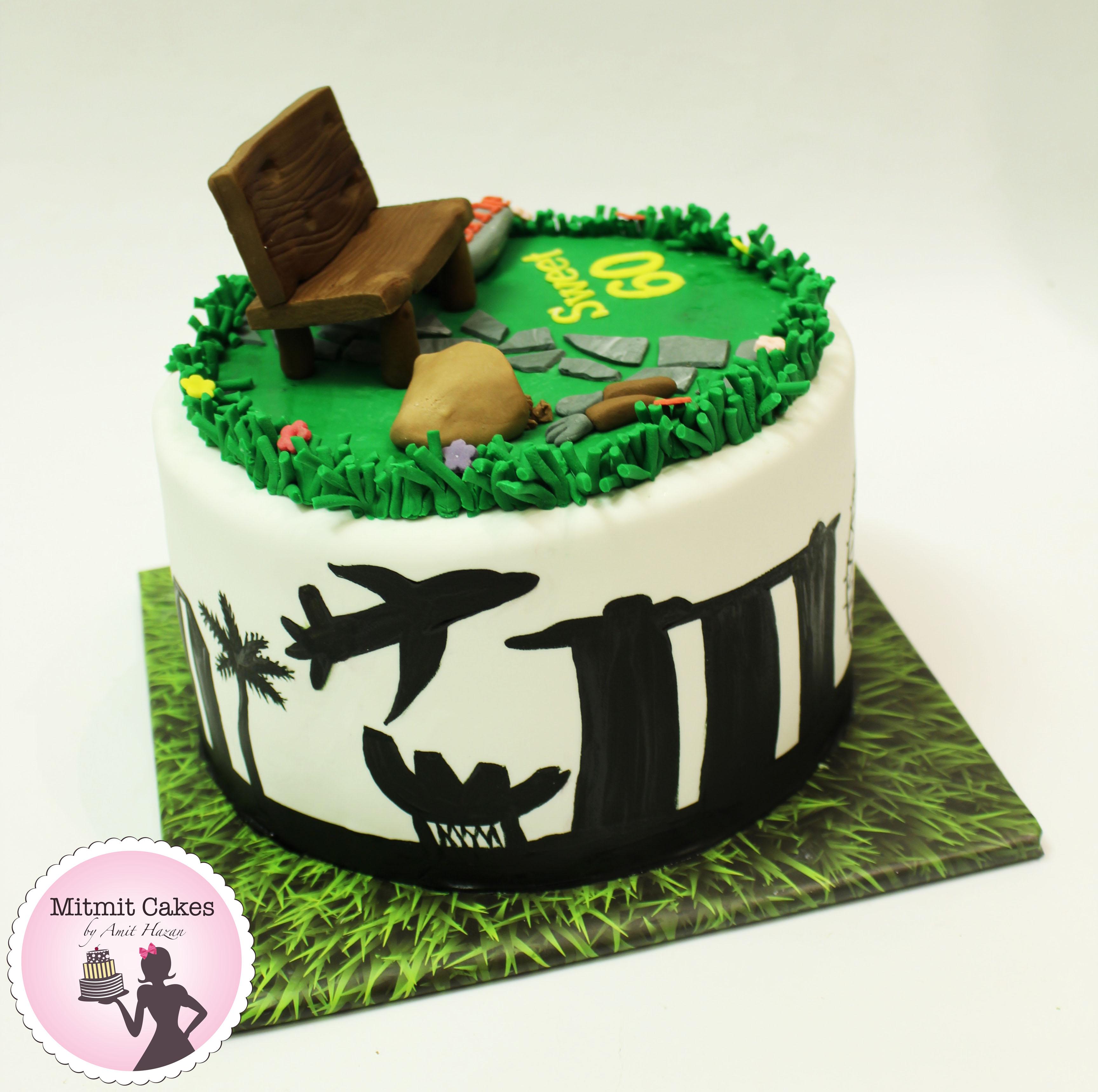 עוגת יום הולדת מושב