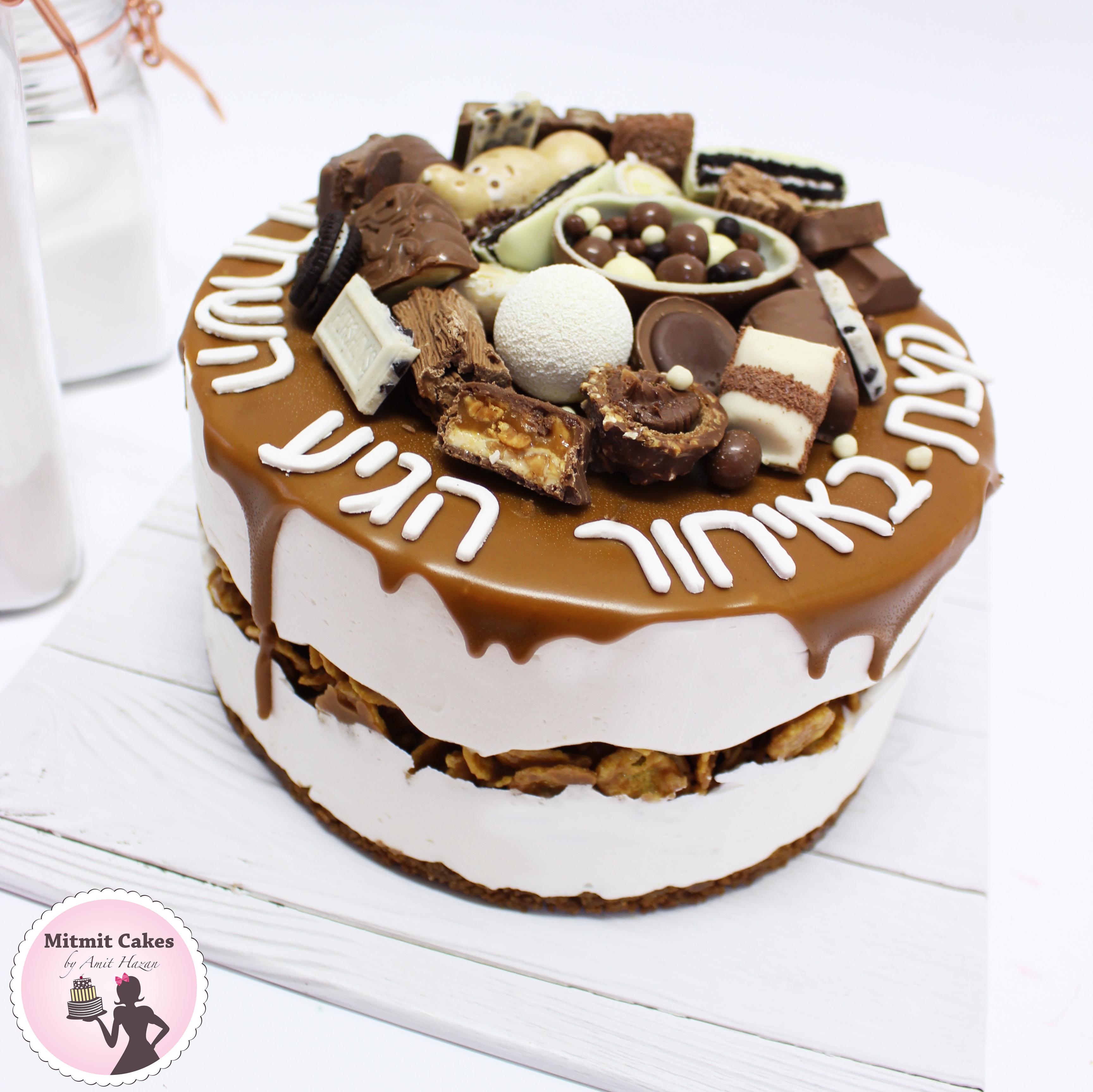 עוגת שחרור מהצבא מוס מסקרפונה