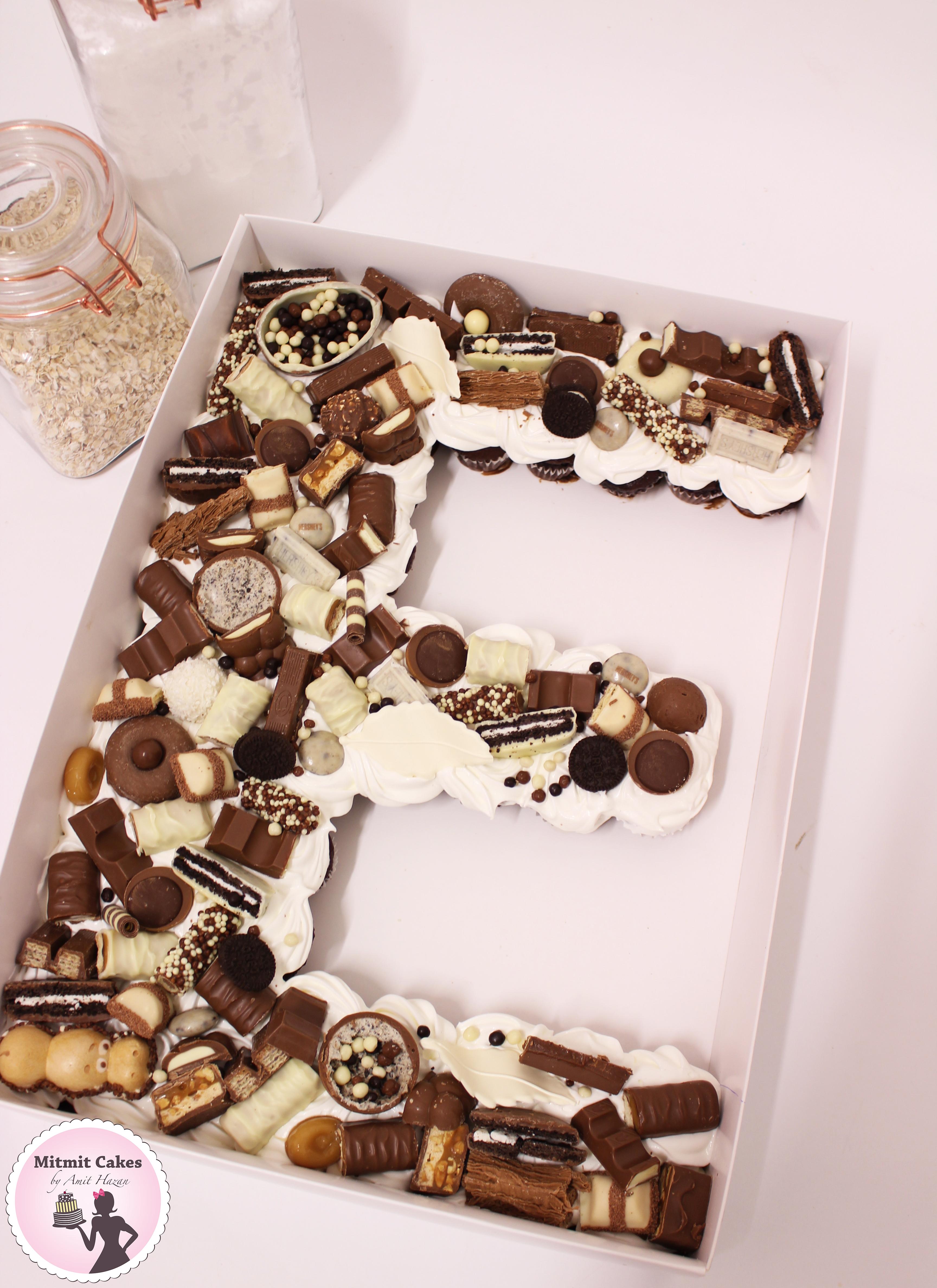 עוגה בצורת אות