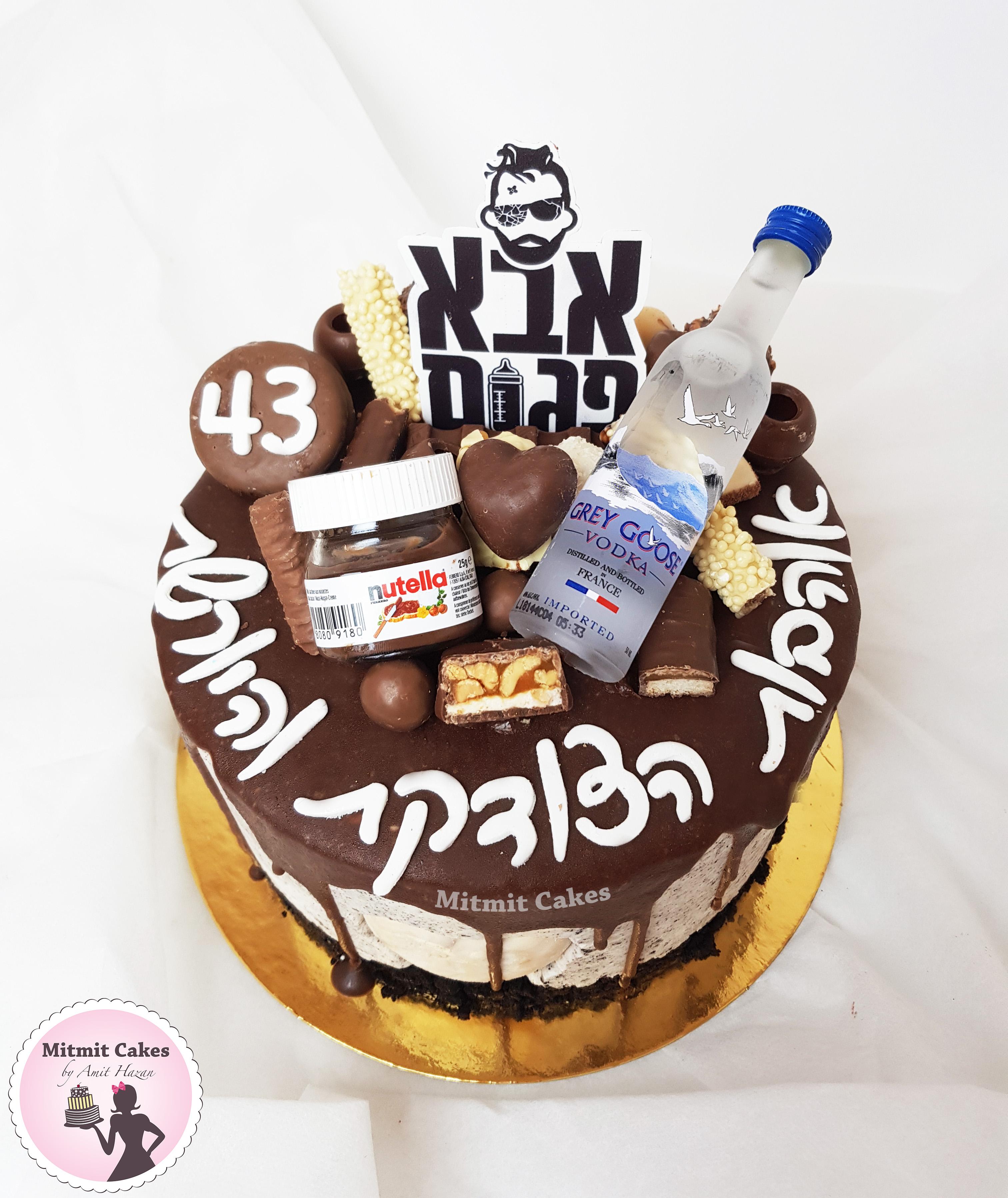 עוגה אבא פגום