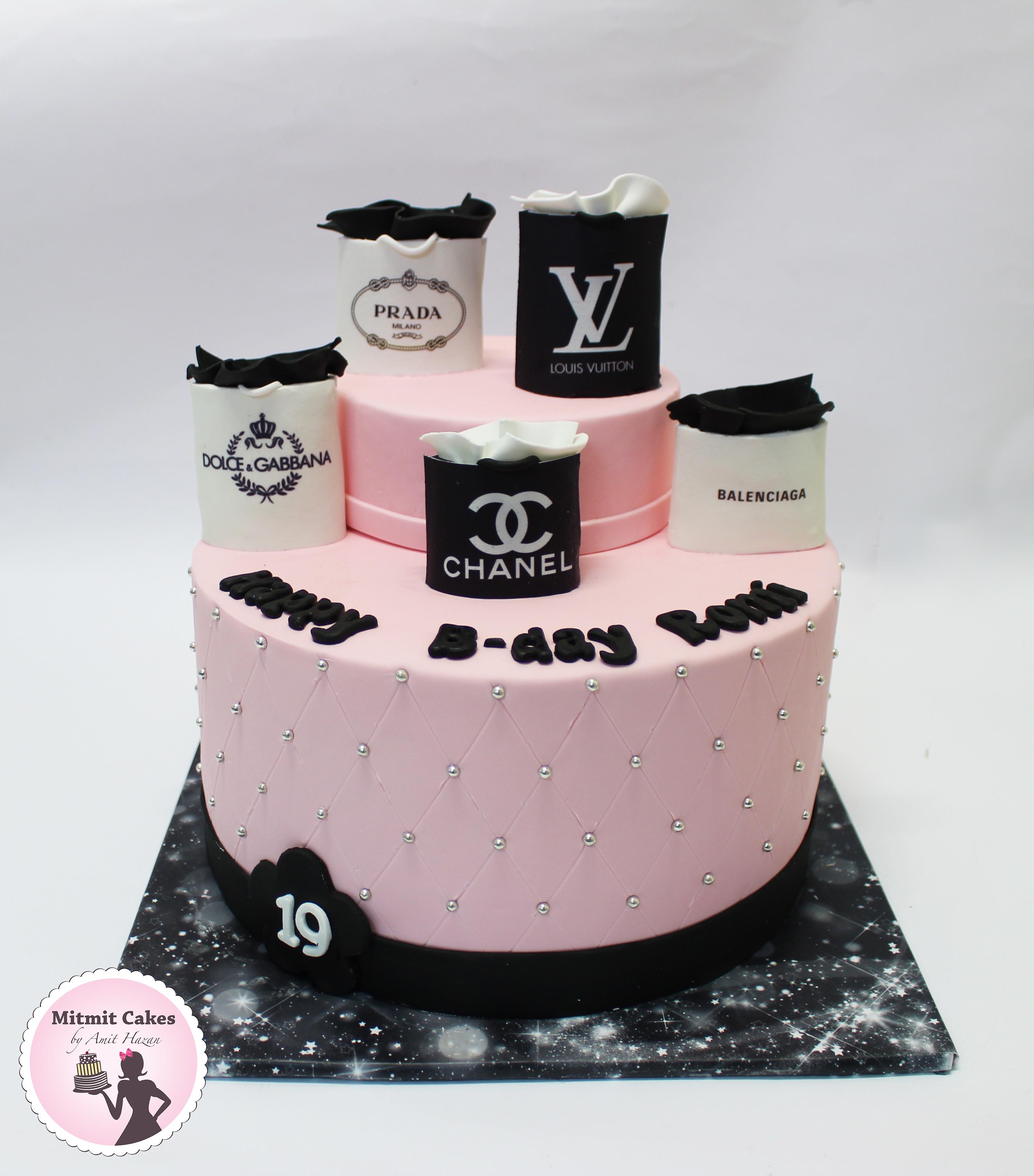 עוגת שקיות שופינג