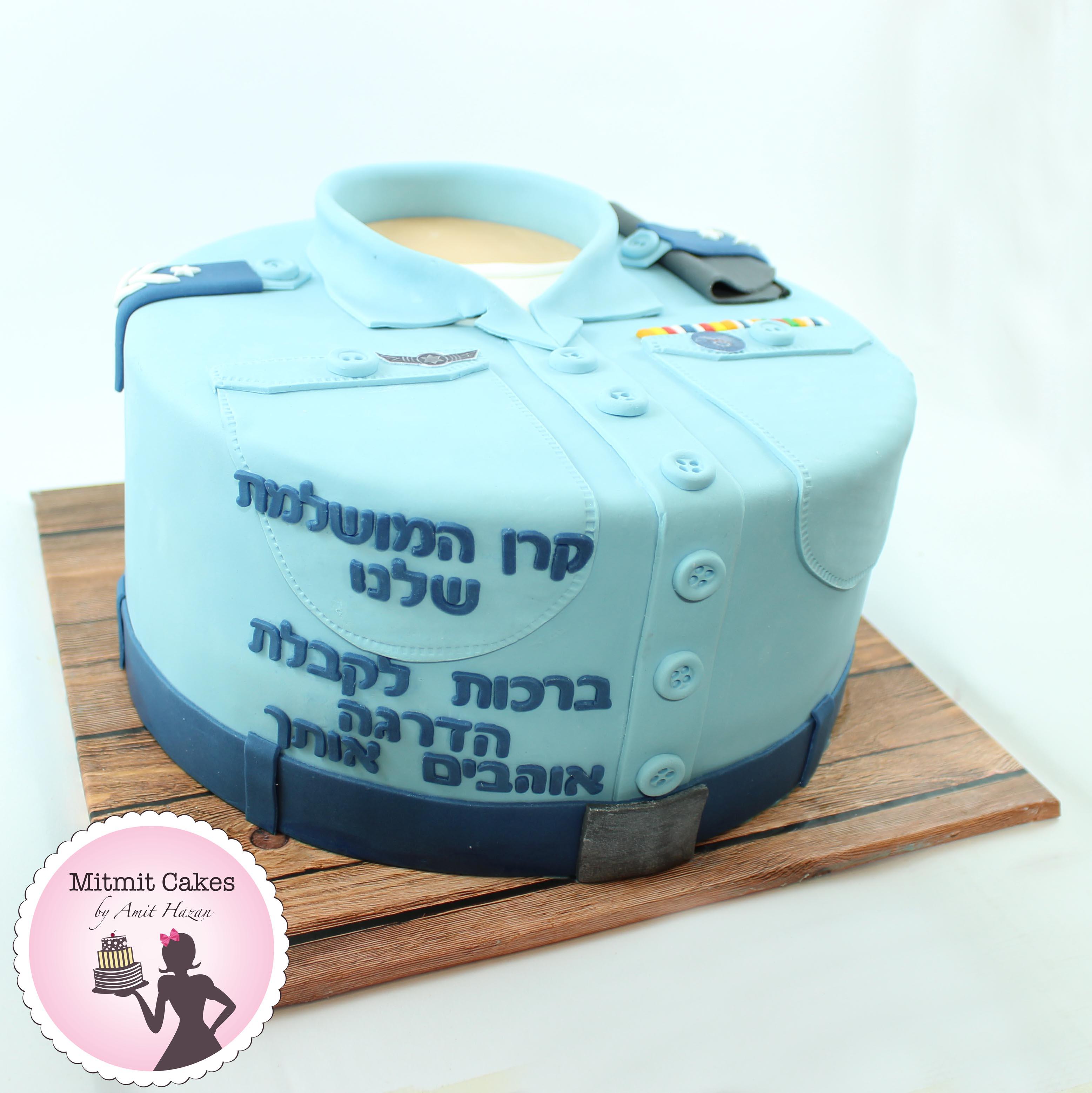 עוגה לקבלת דרגה