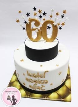 עוגה לגיל 60
