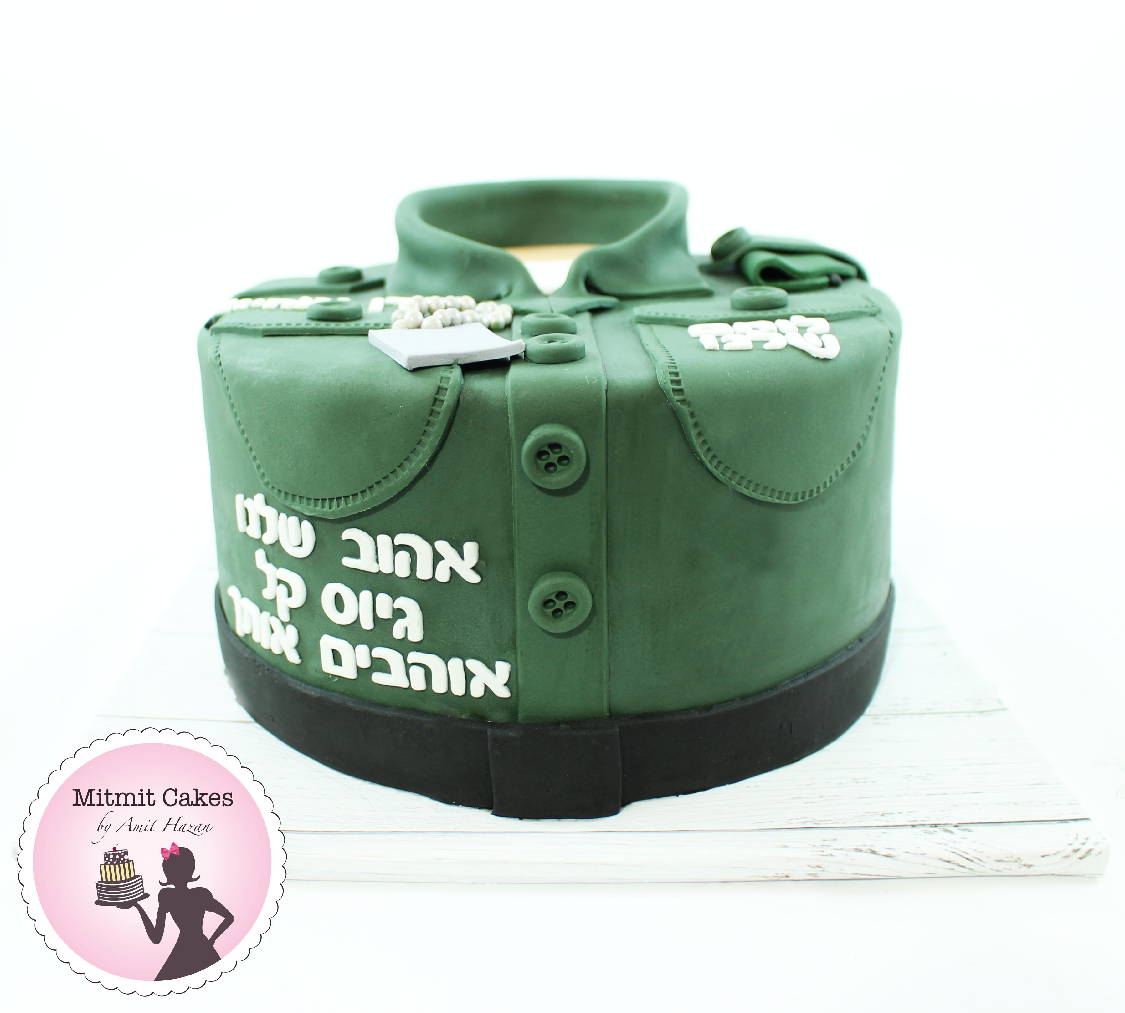 """עוגת מדים גיוס למג""""ב"""
