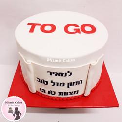 עוגת TO GO