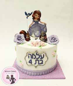 עוגת סופיה הנסיכה