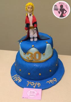 עוגת הנסיך הקטן