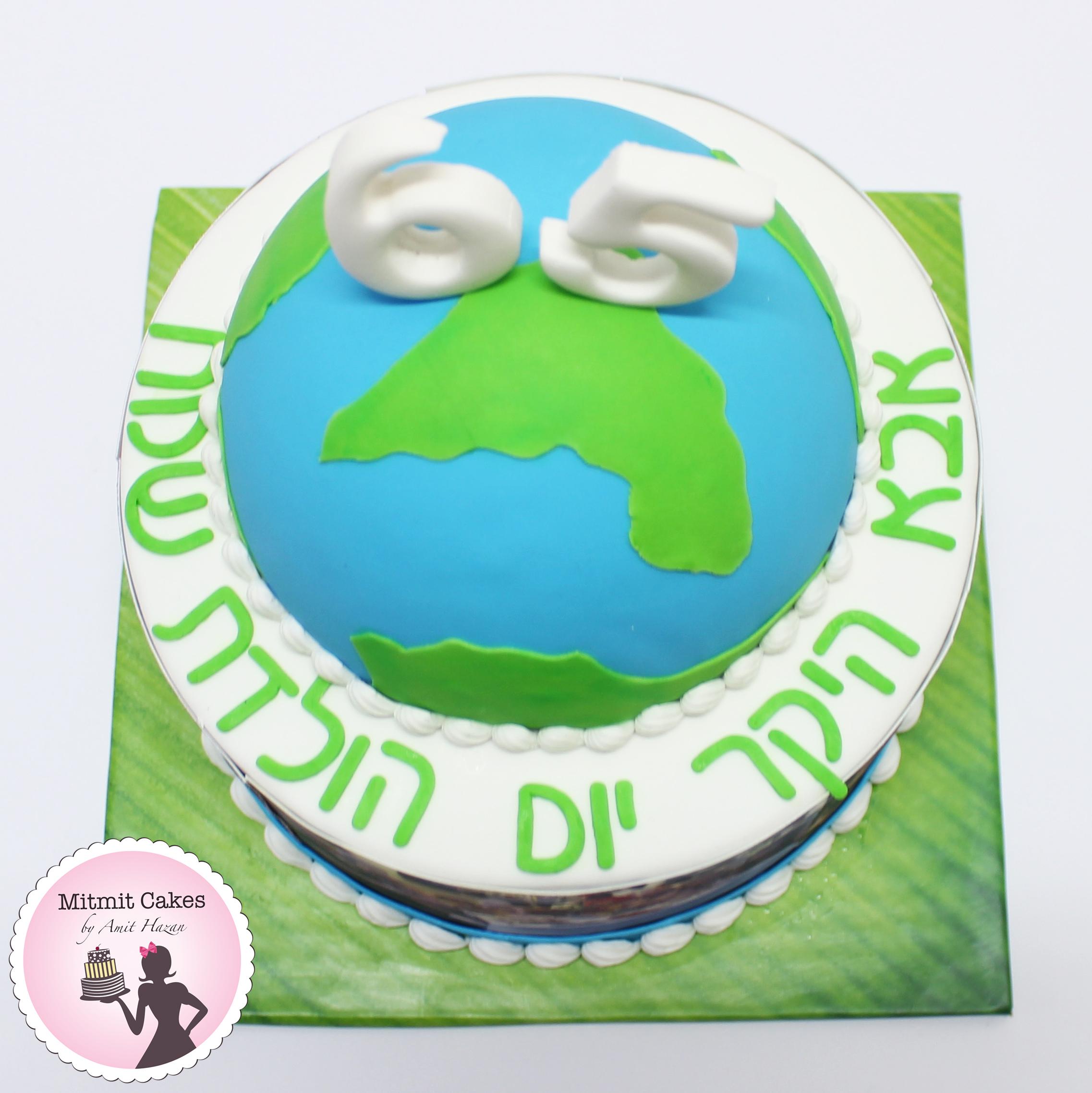 עוגה עם גלובוס