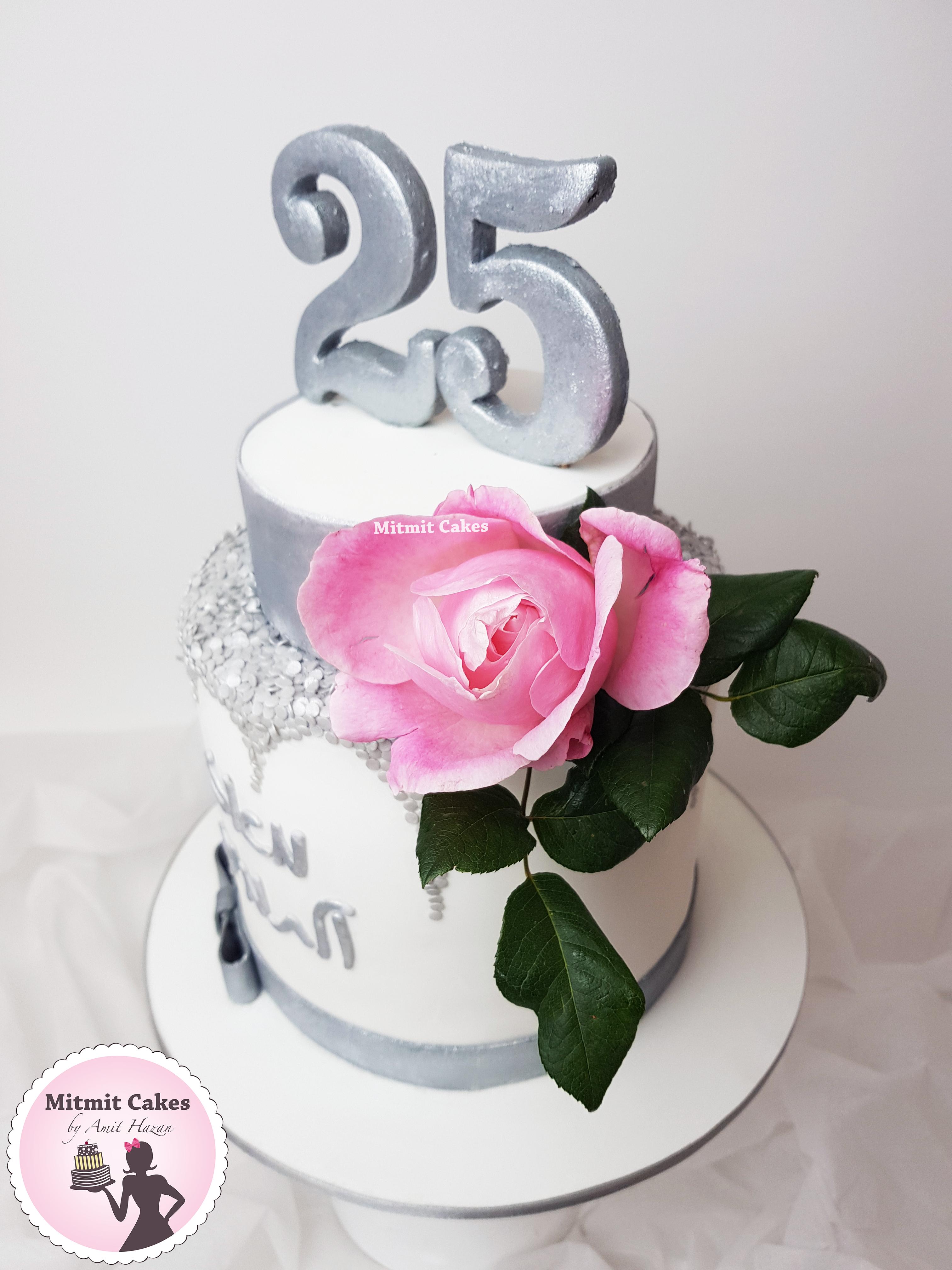 עוגת חתונת כסף