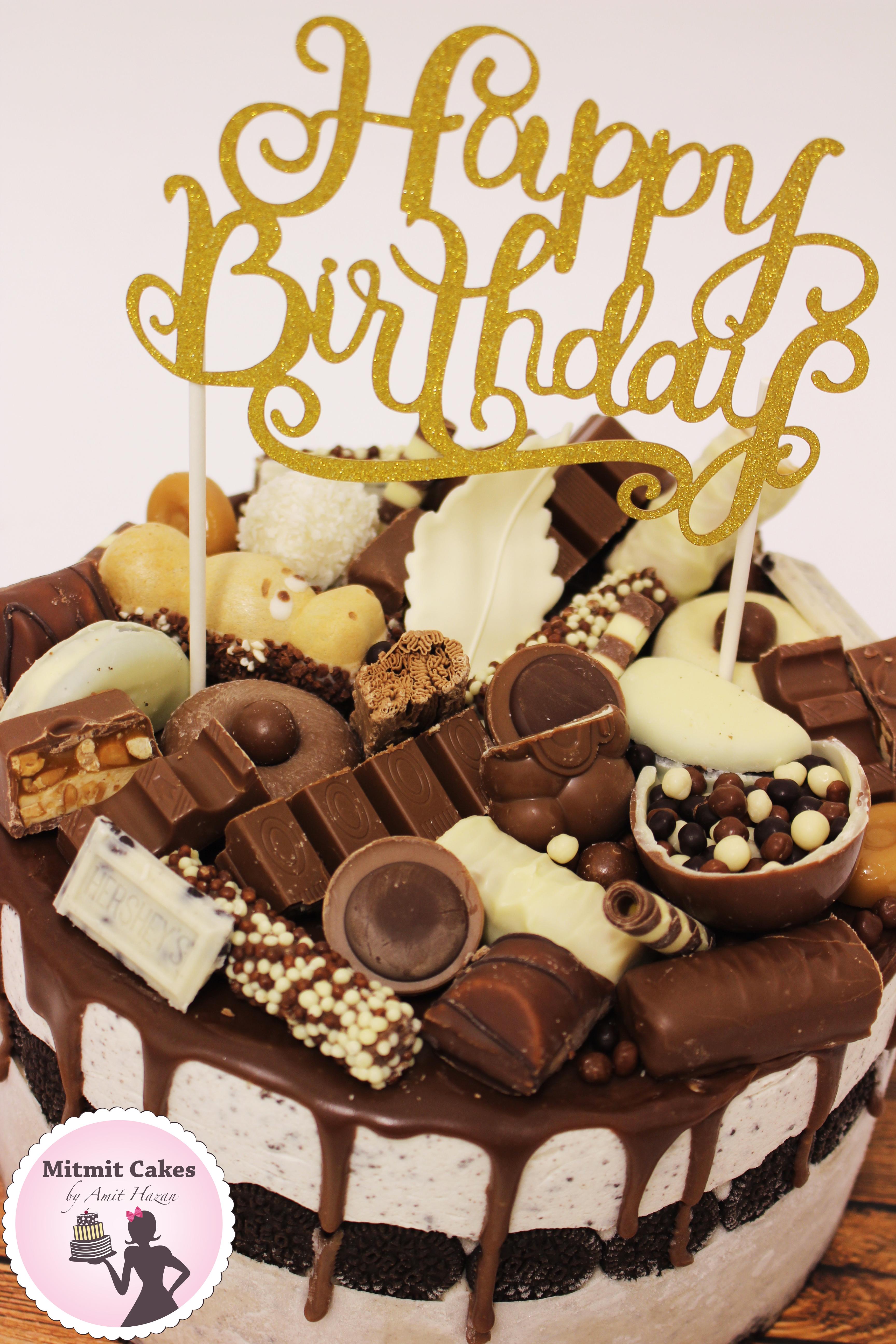 עוגת אוריאו