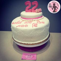 עוגת יום הולדת עם תחרה