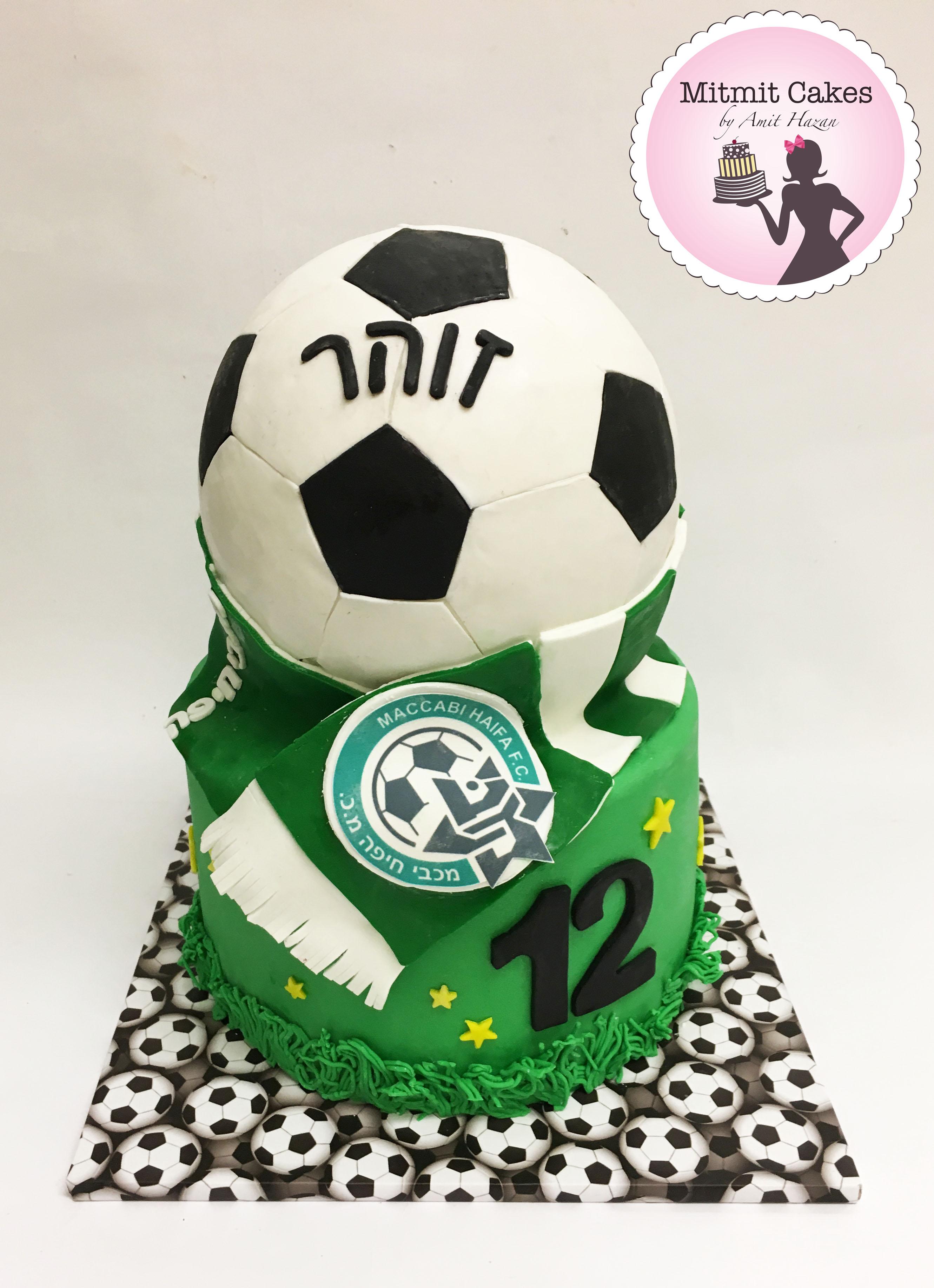 עוגת כדורגל מכבי חיפה