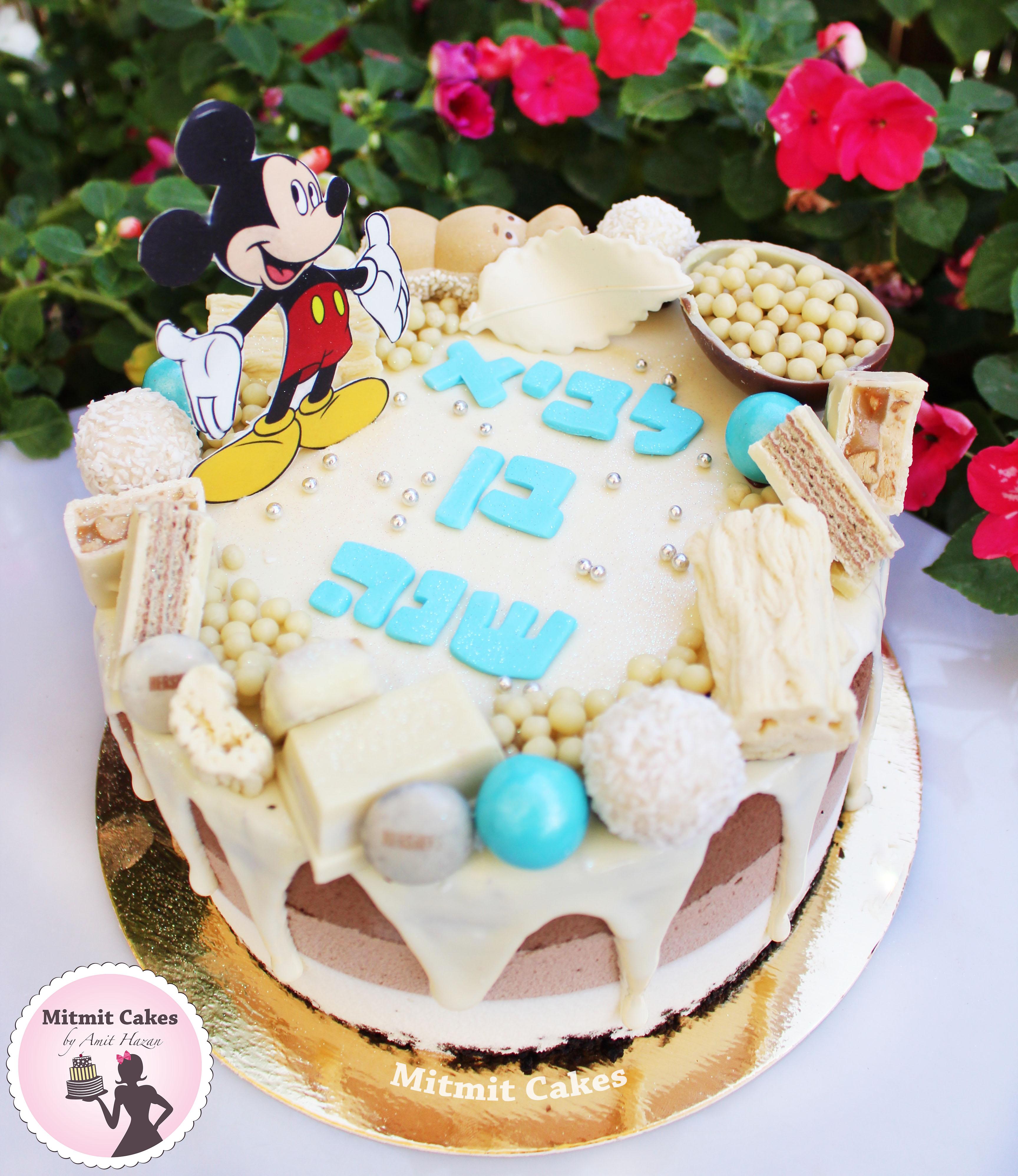 עוגת מוס מיקי מאוס