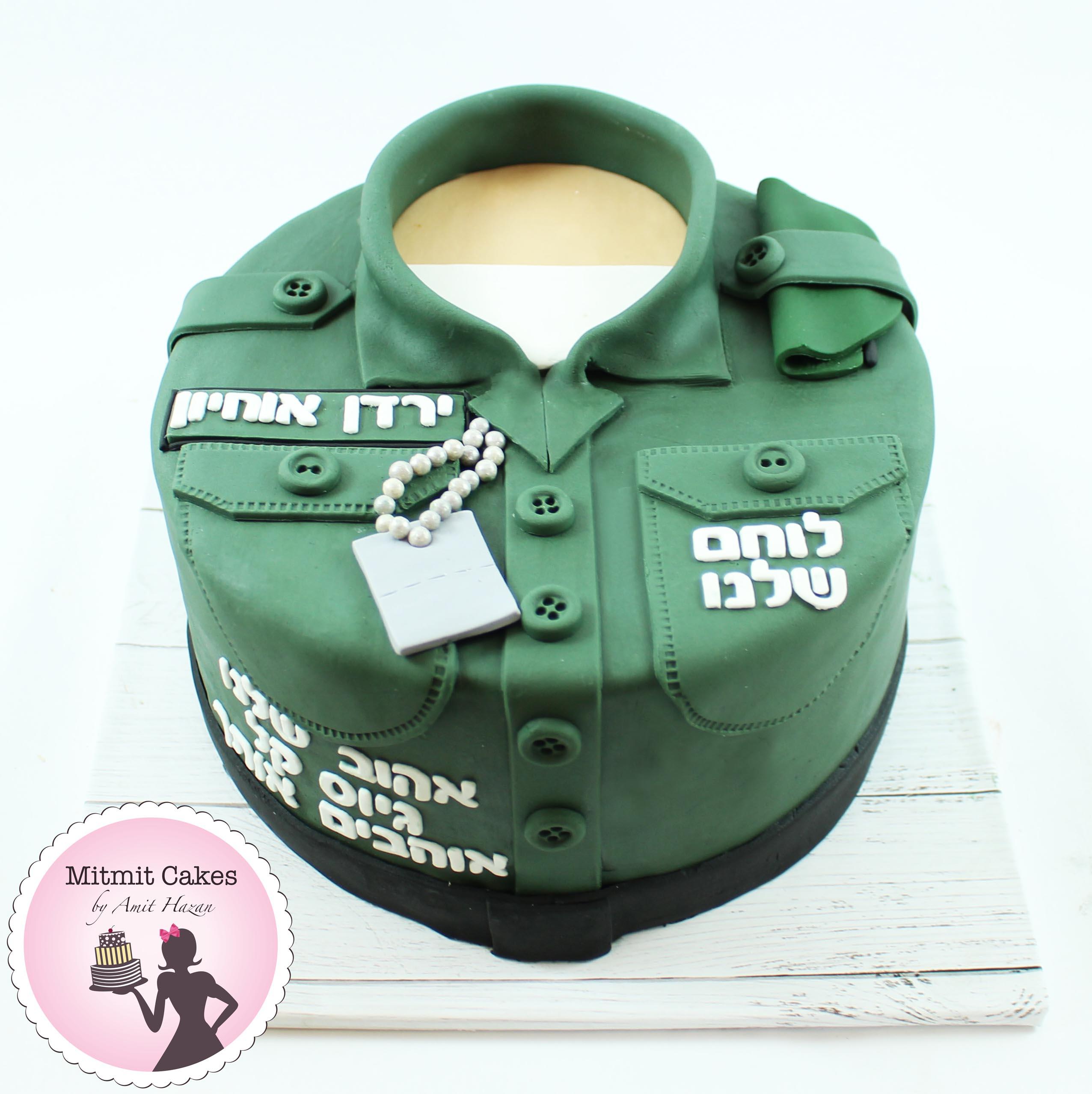 עוגת מדים גיוס למגב