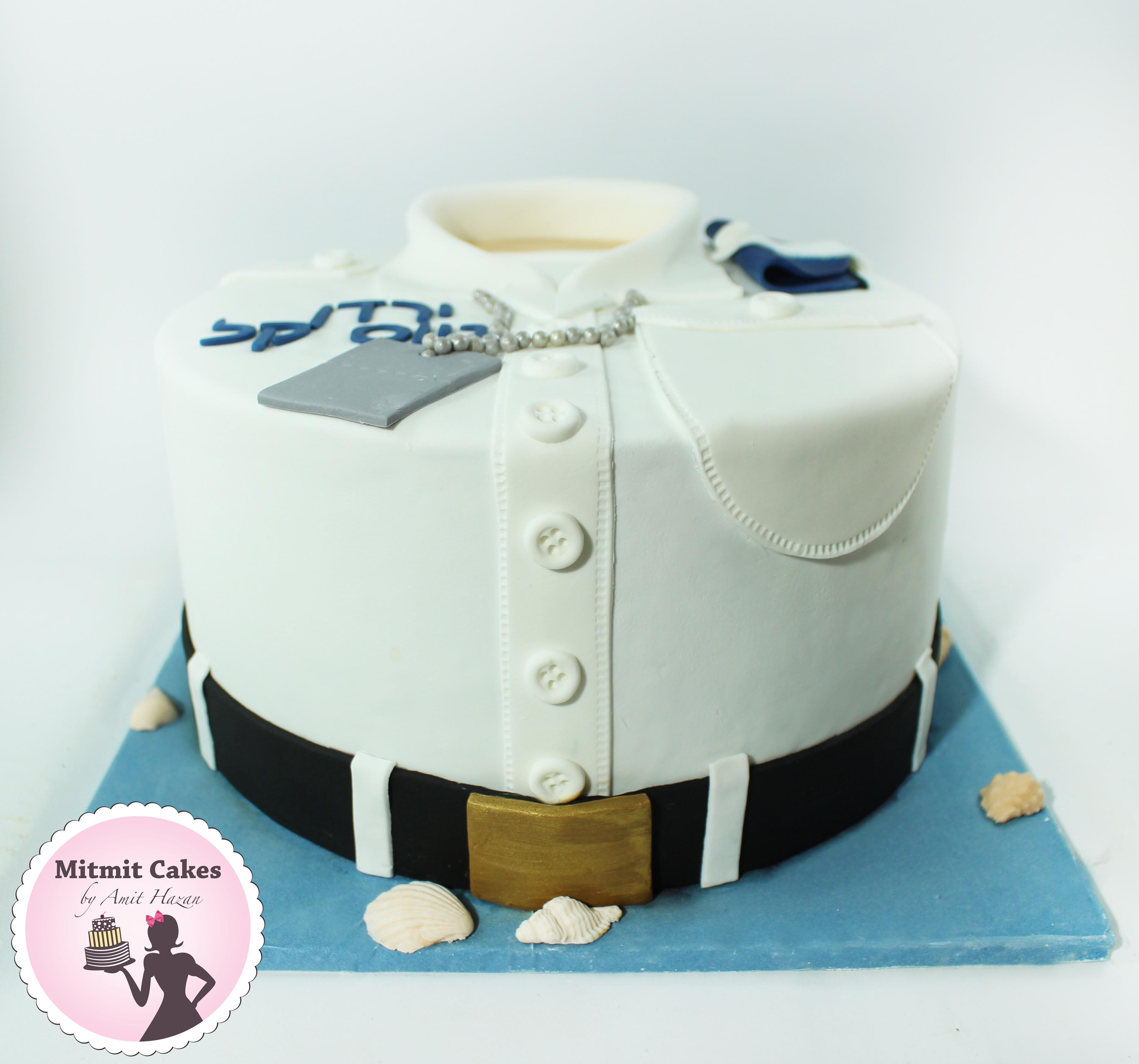 עוגת מדים חיל הים