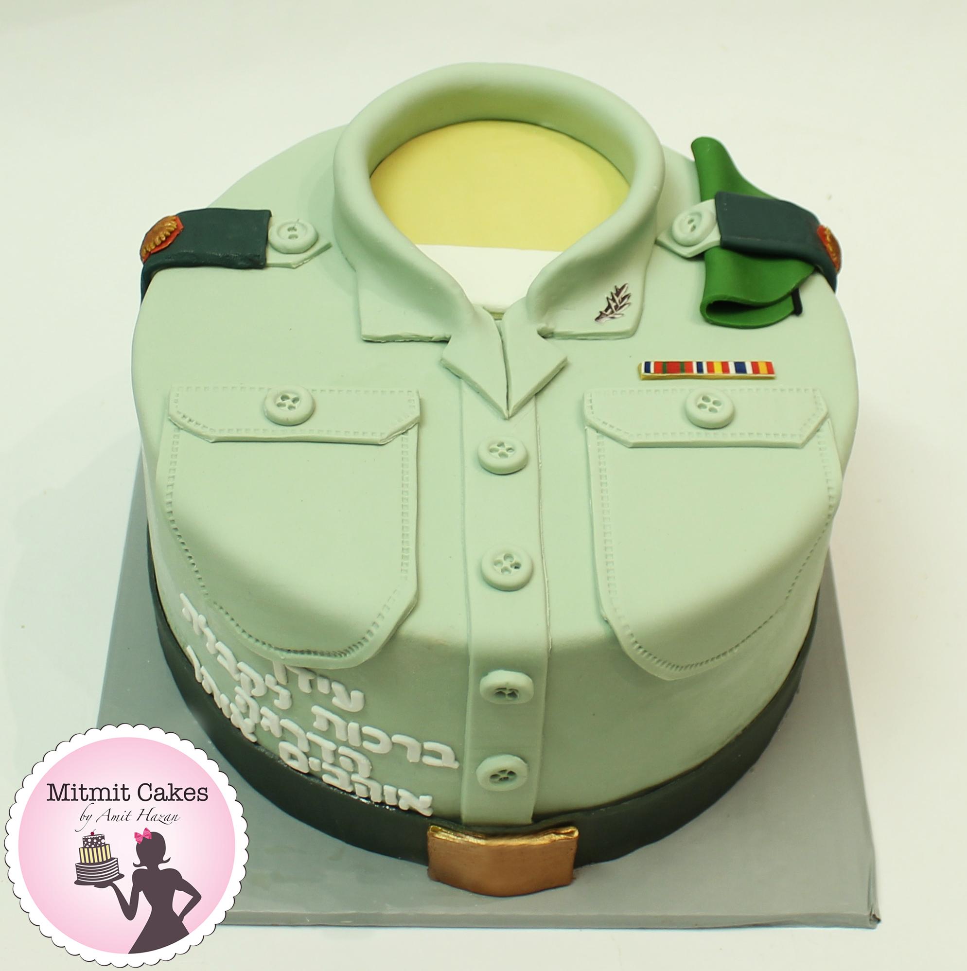 עוגת מדים לקבת דרגת רב סרן