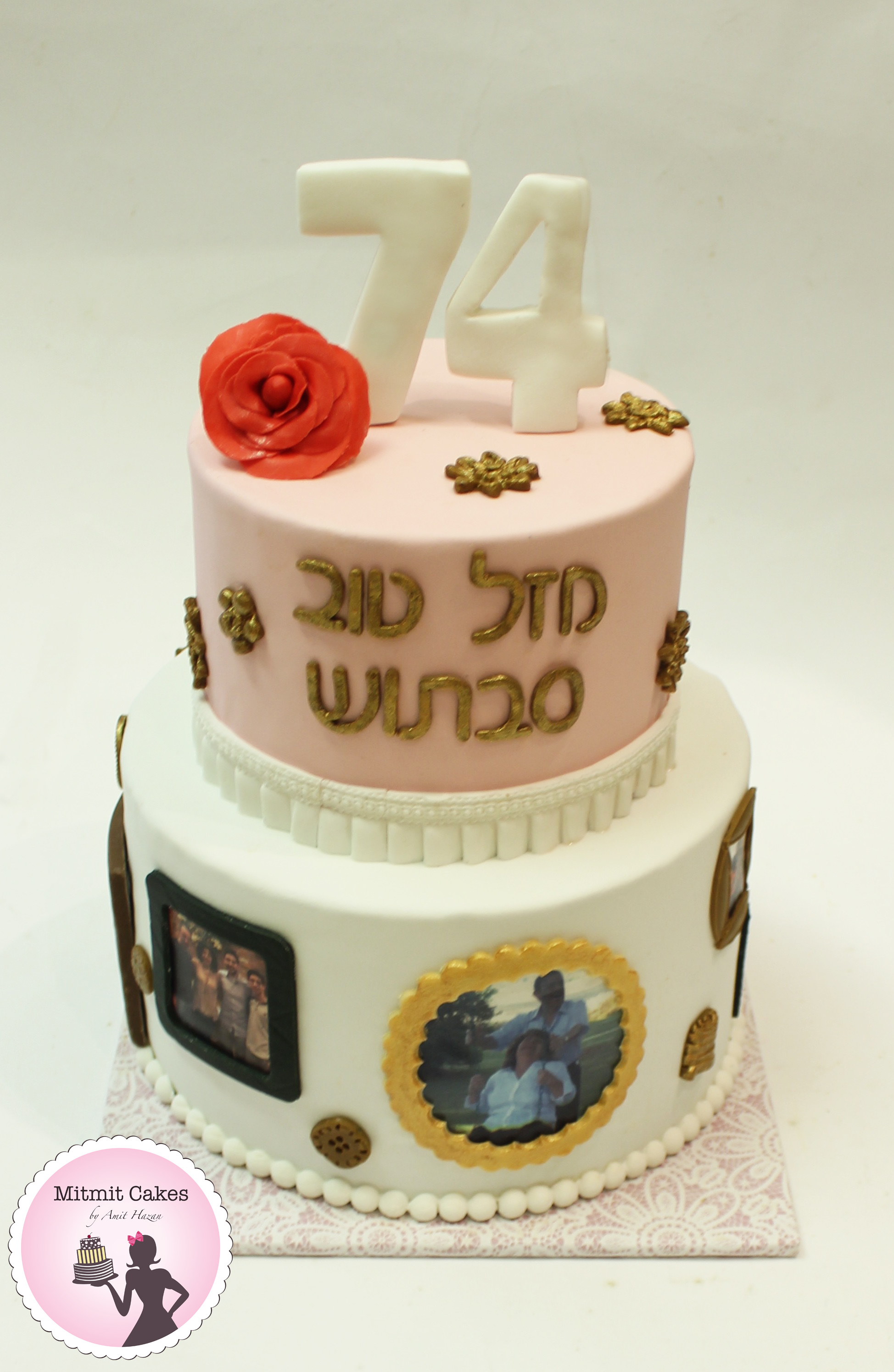 עוגה וינטג