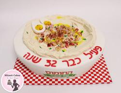 עוגת צלחת חומוס
