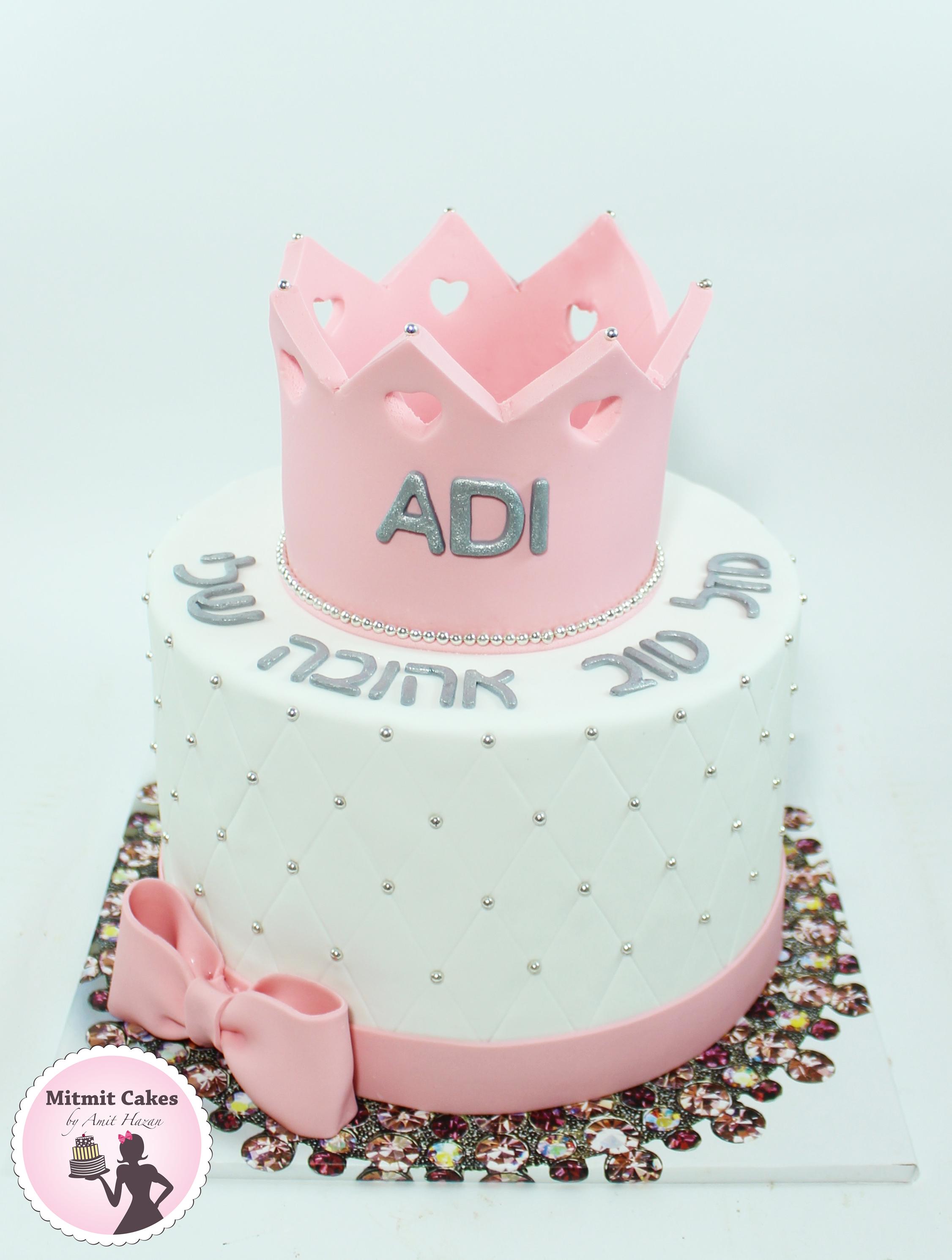 עוגה נסיכה
