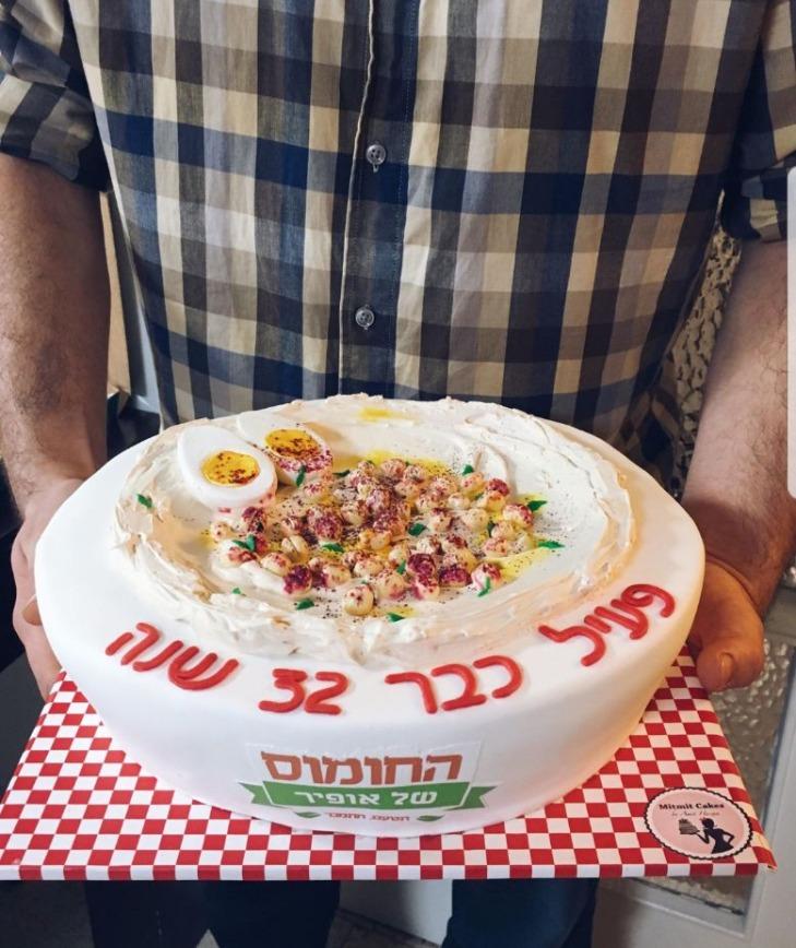 עוגה צלחת חומוס
