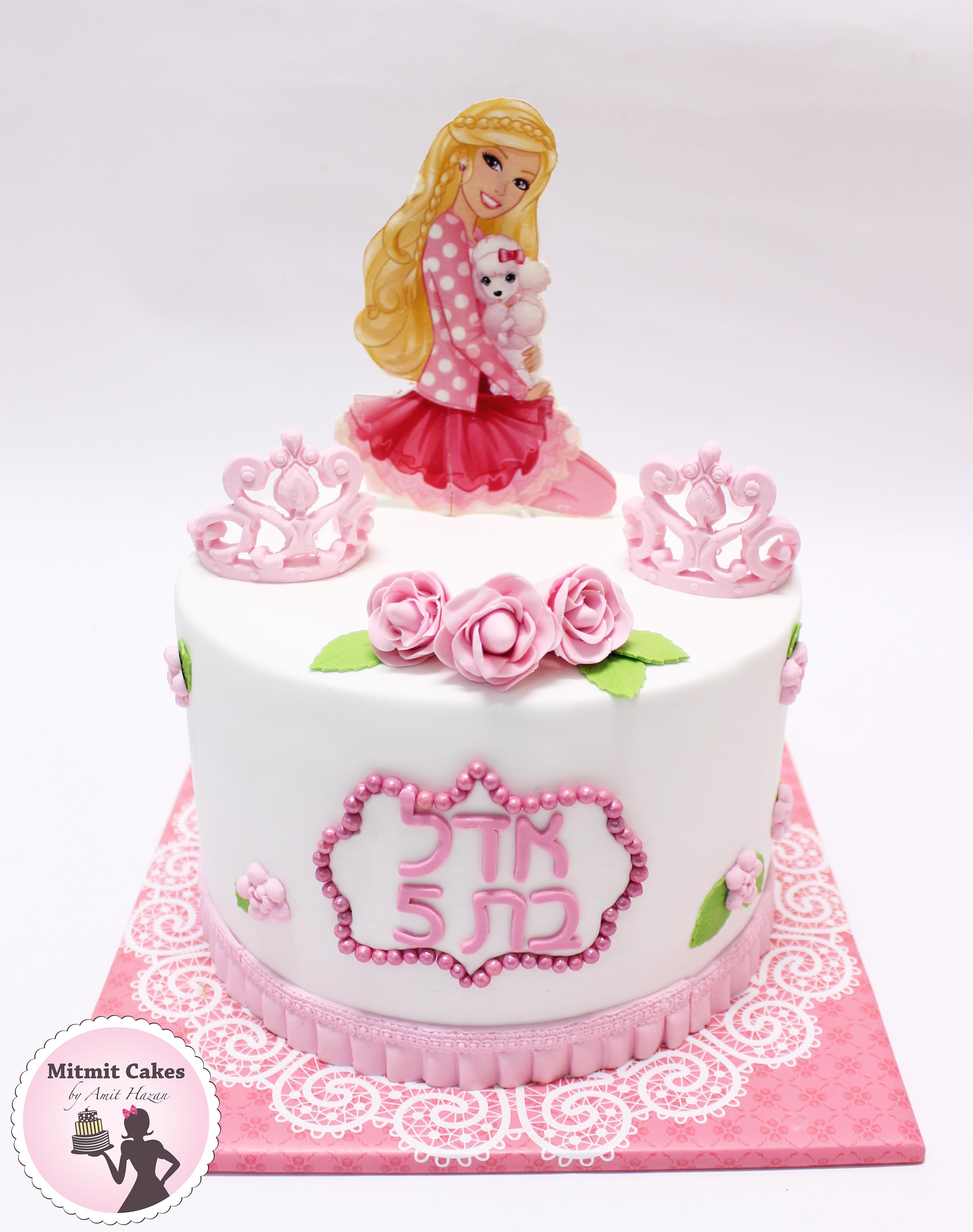 עוגה ברבי