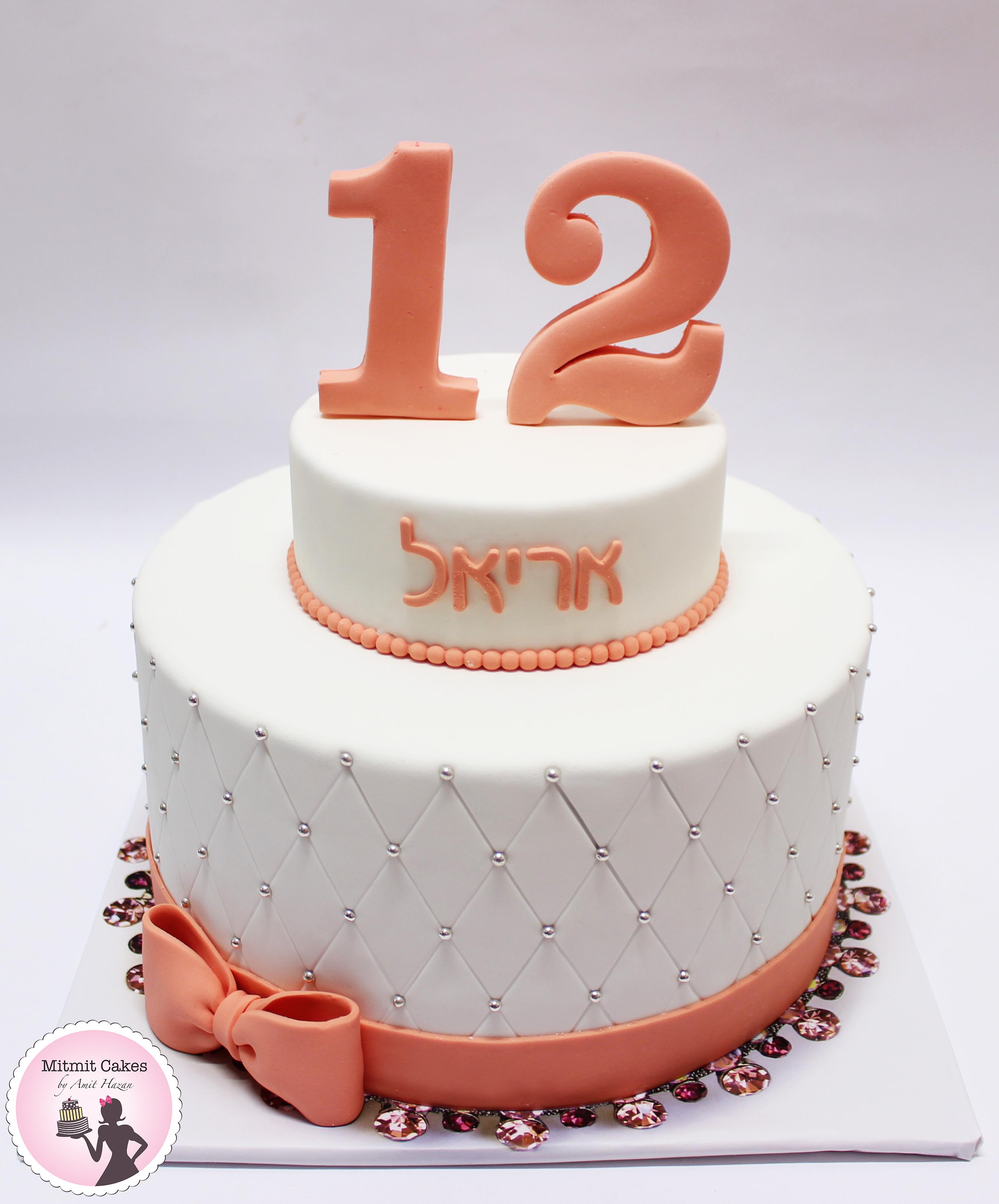 עוגה אפרסק
