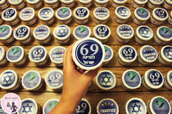 קאפקייקס 69 שנים לישראל