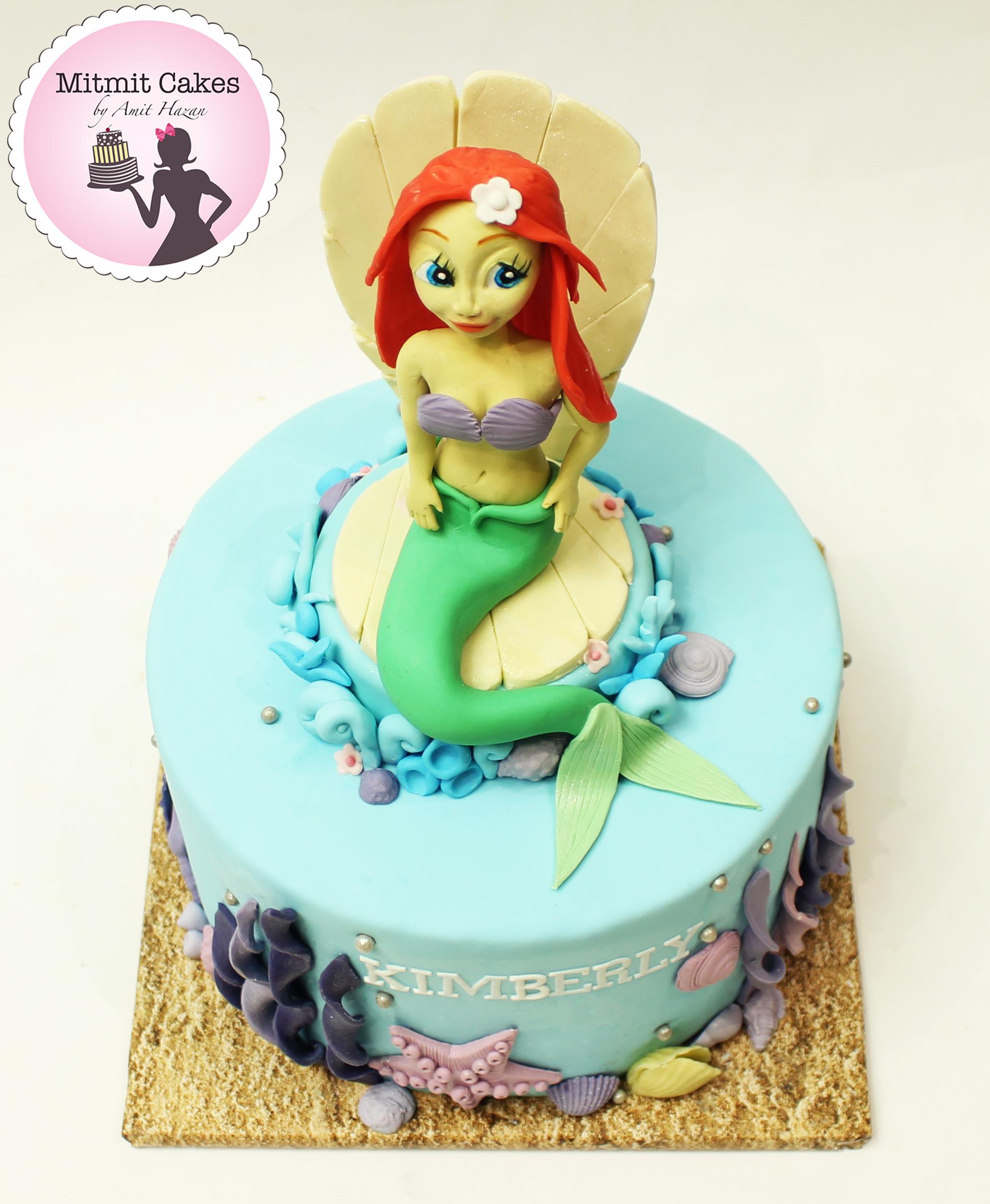 עוגת שחרור מחיל הים