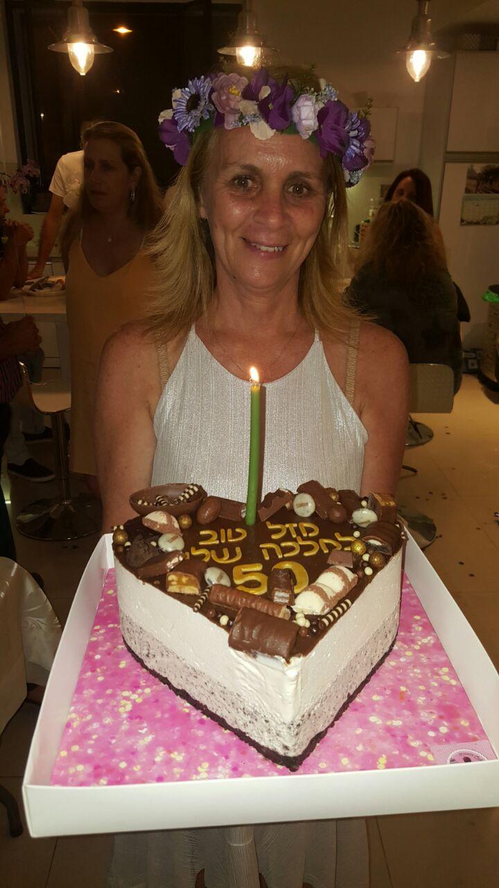 אמא של נוי עם עוגת יום הולדת 50