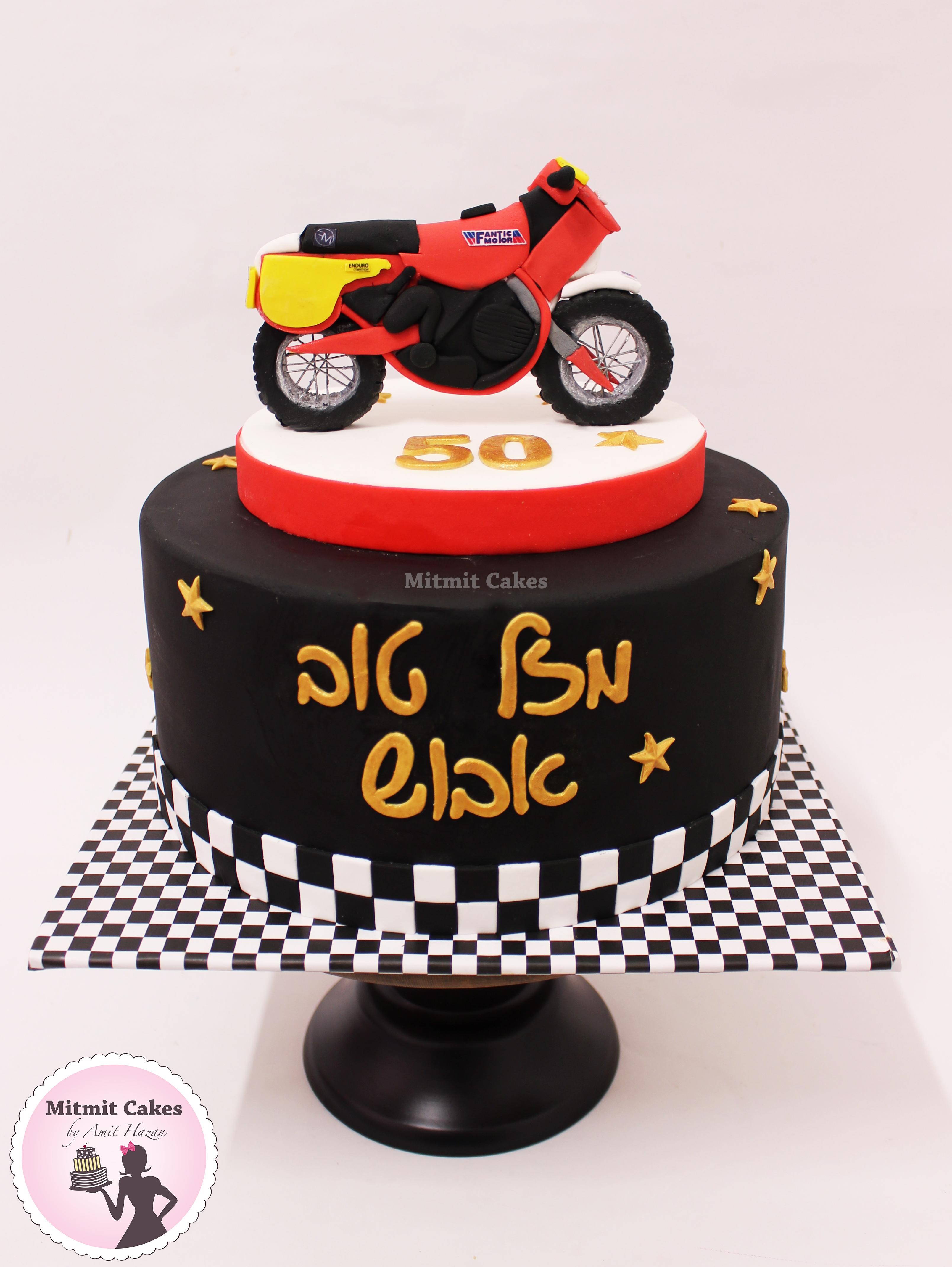 עוגה אופנוע