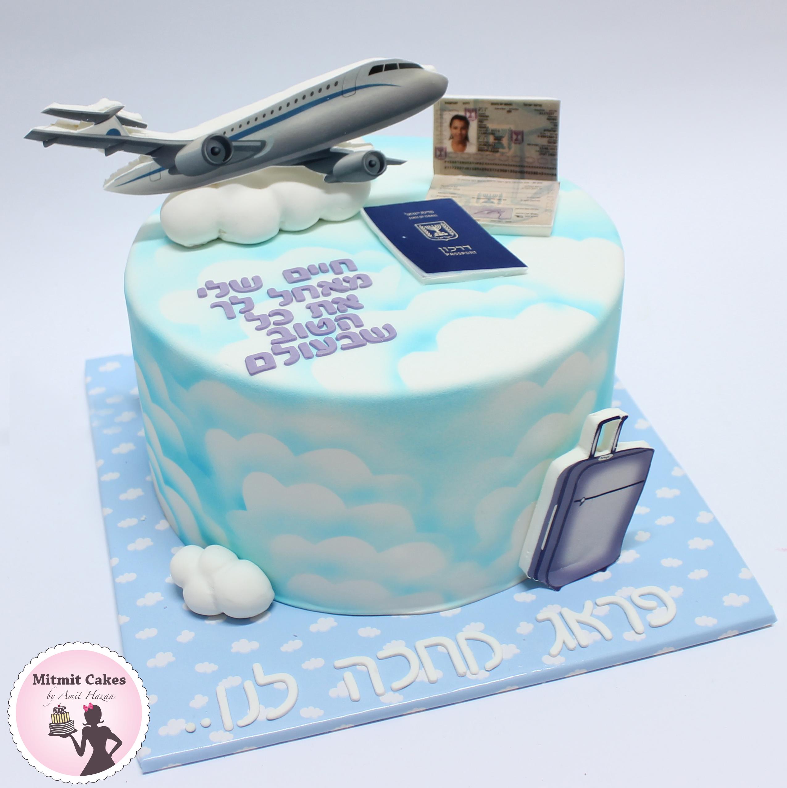 עוגה מטוס