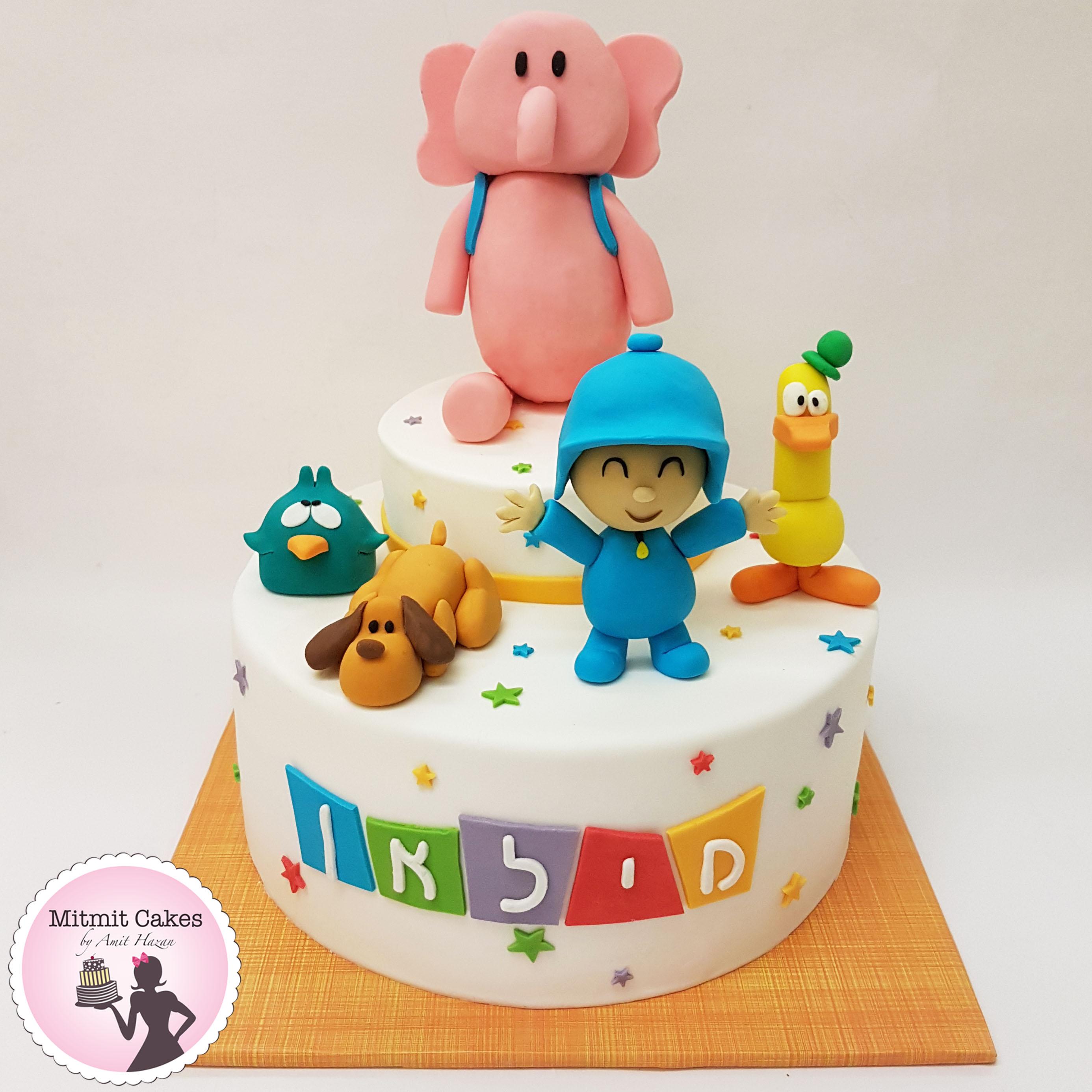 עוגה פוקויו