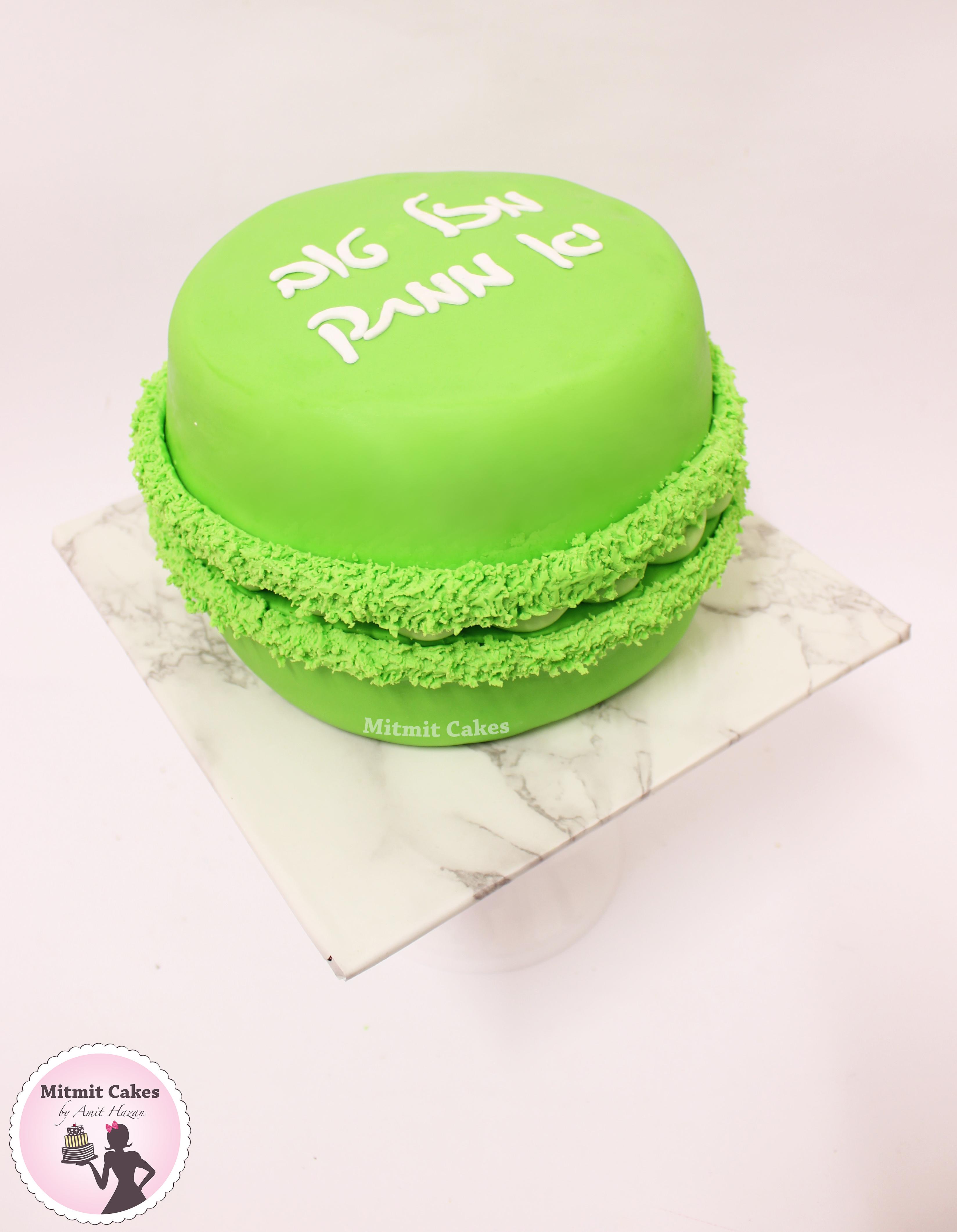 עוגה מקרון
