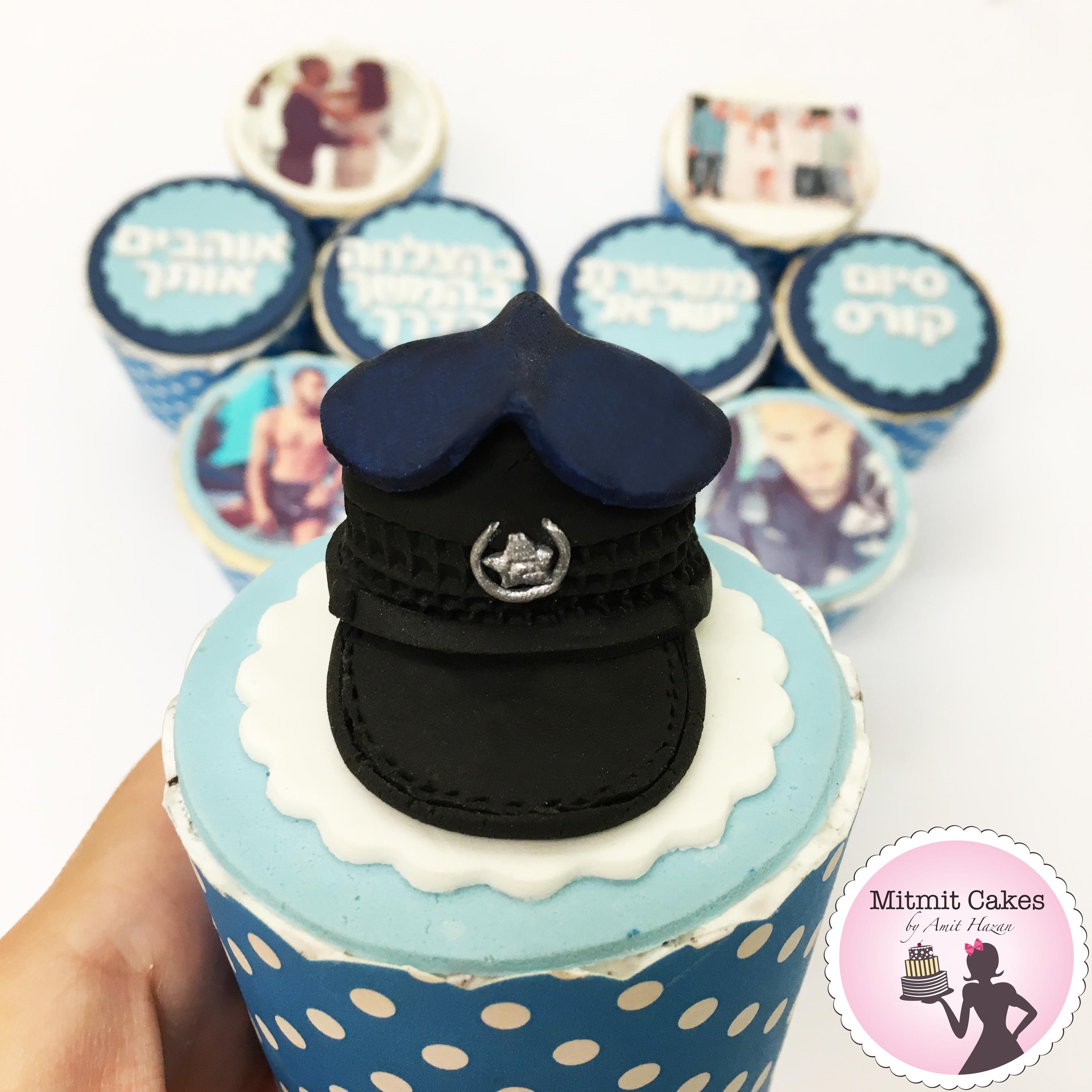כובע משטרה על קאפקייק