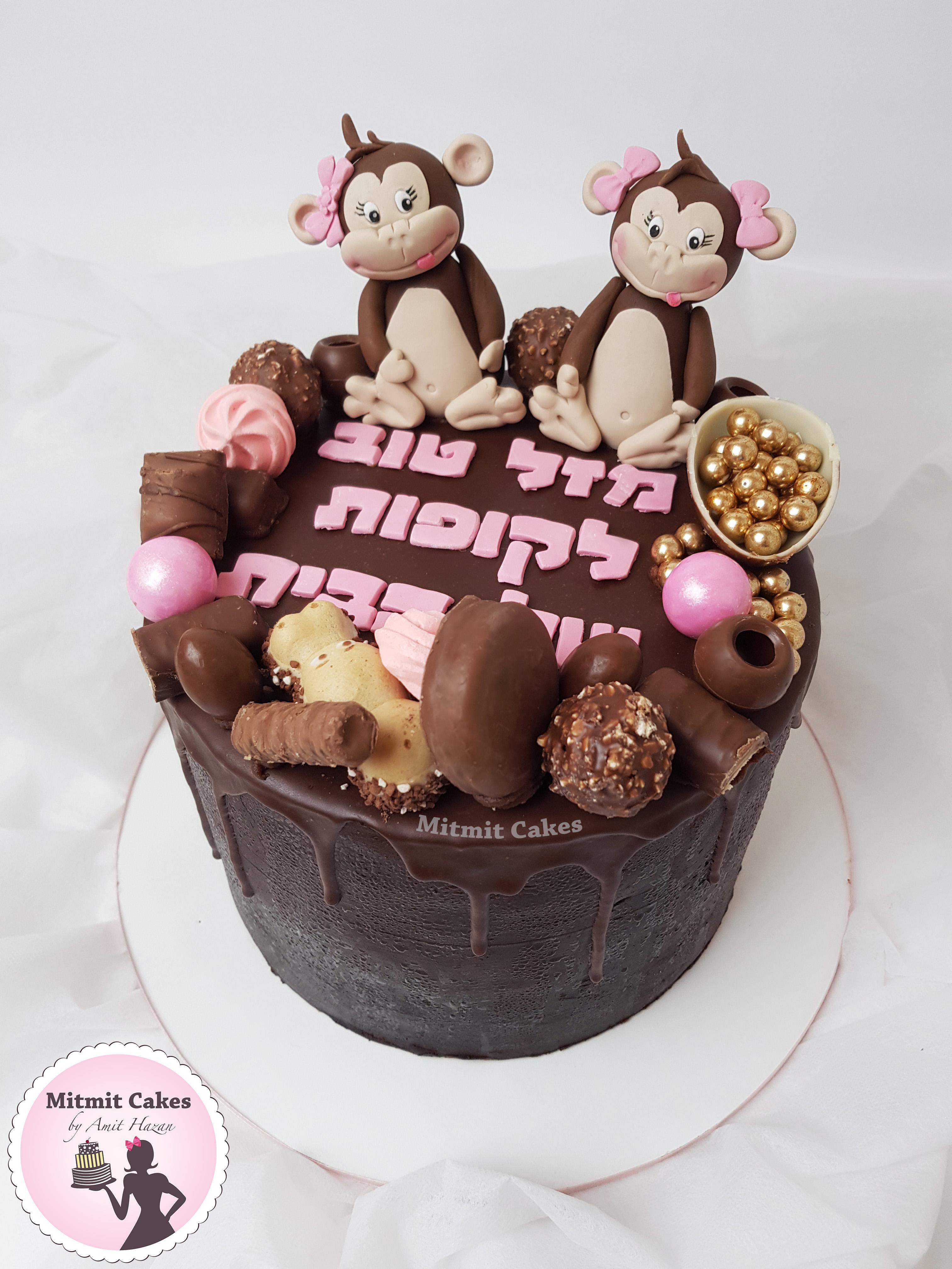 עוגת קופות