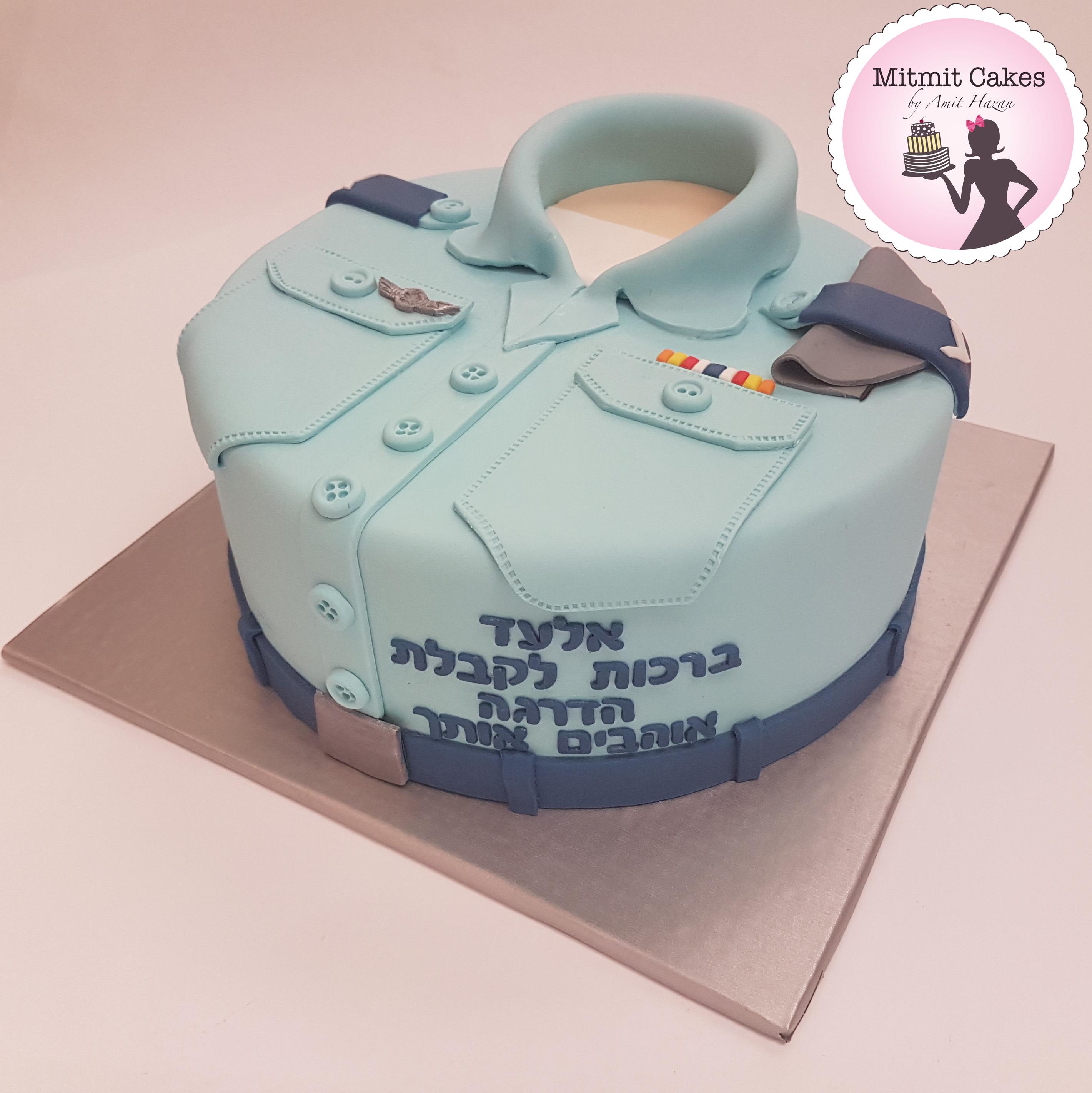 עוגת מדים לקבל דרגה רסל