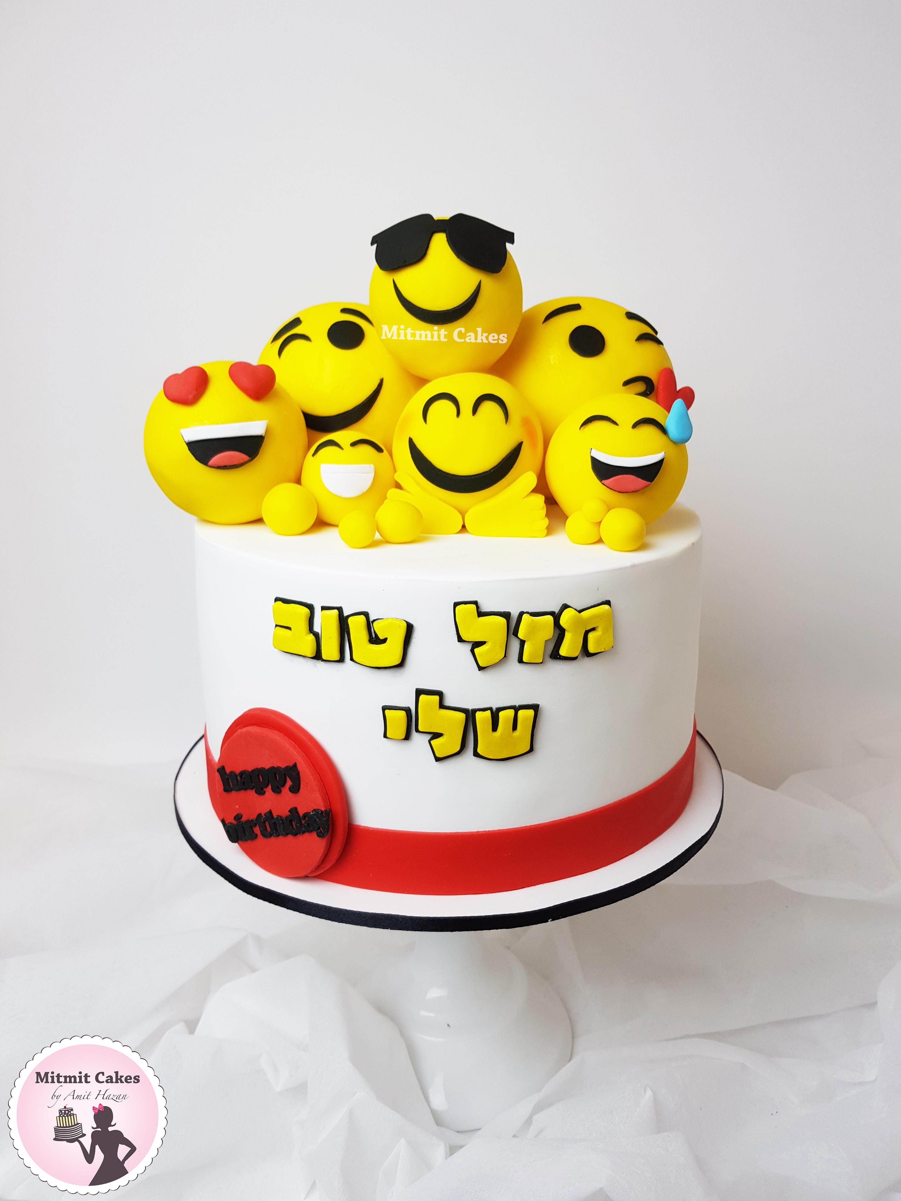 עוגה אימוג'י