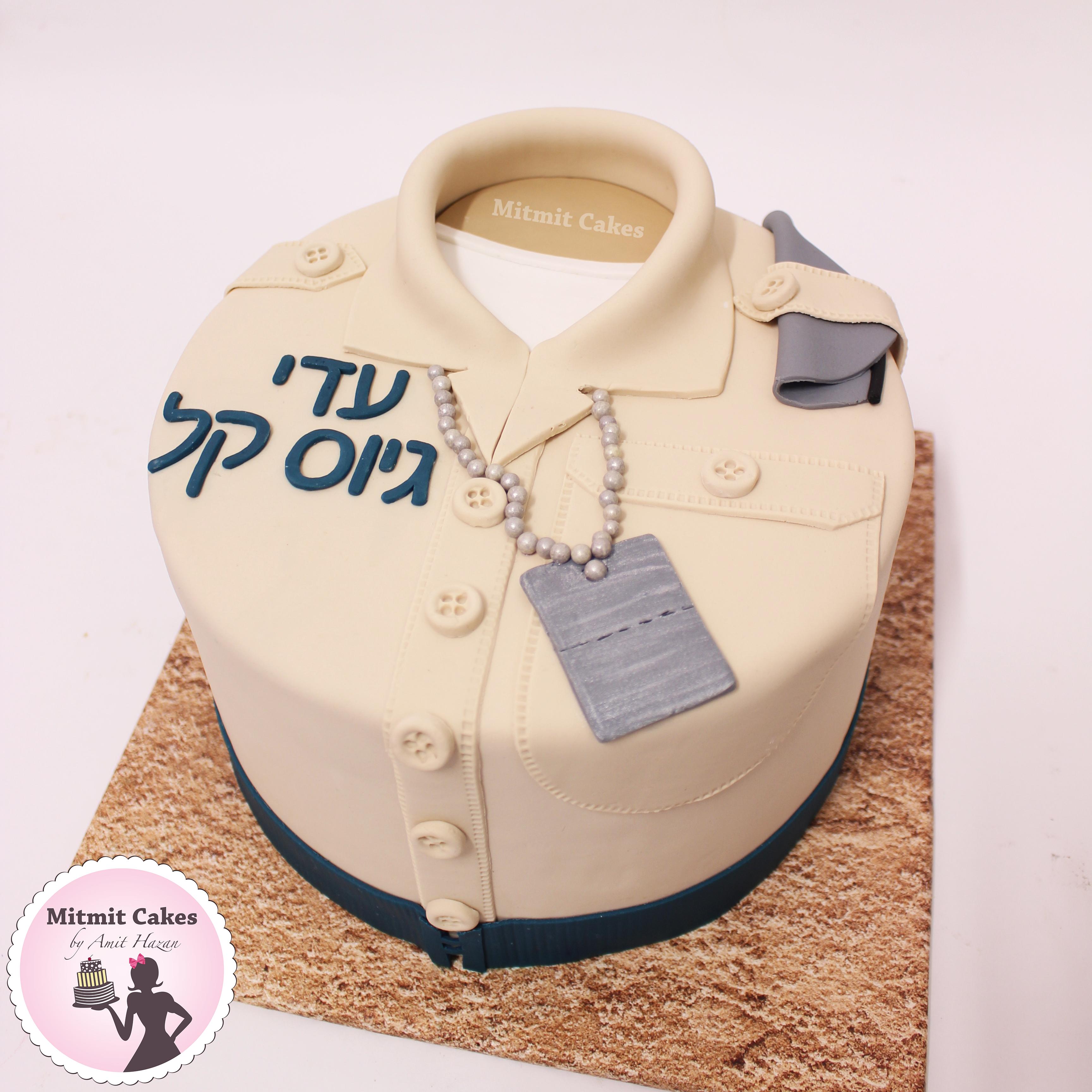 עוגת גיוס חיל האוויר