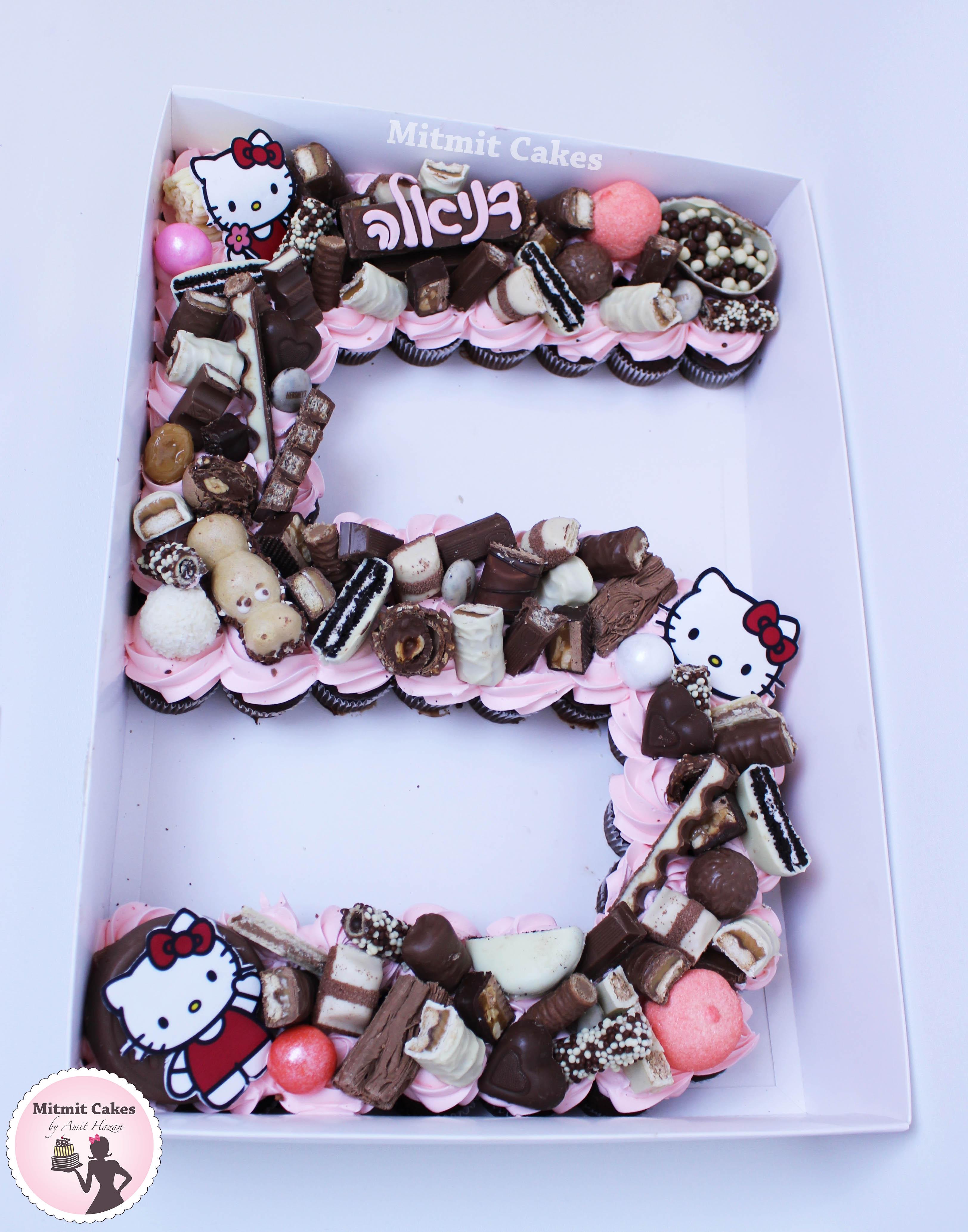 עוגה בצורת 5