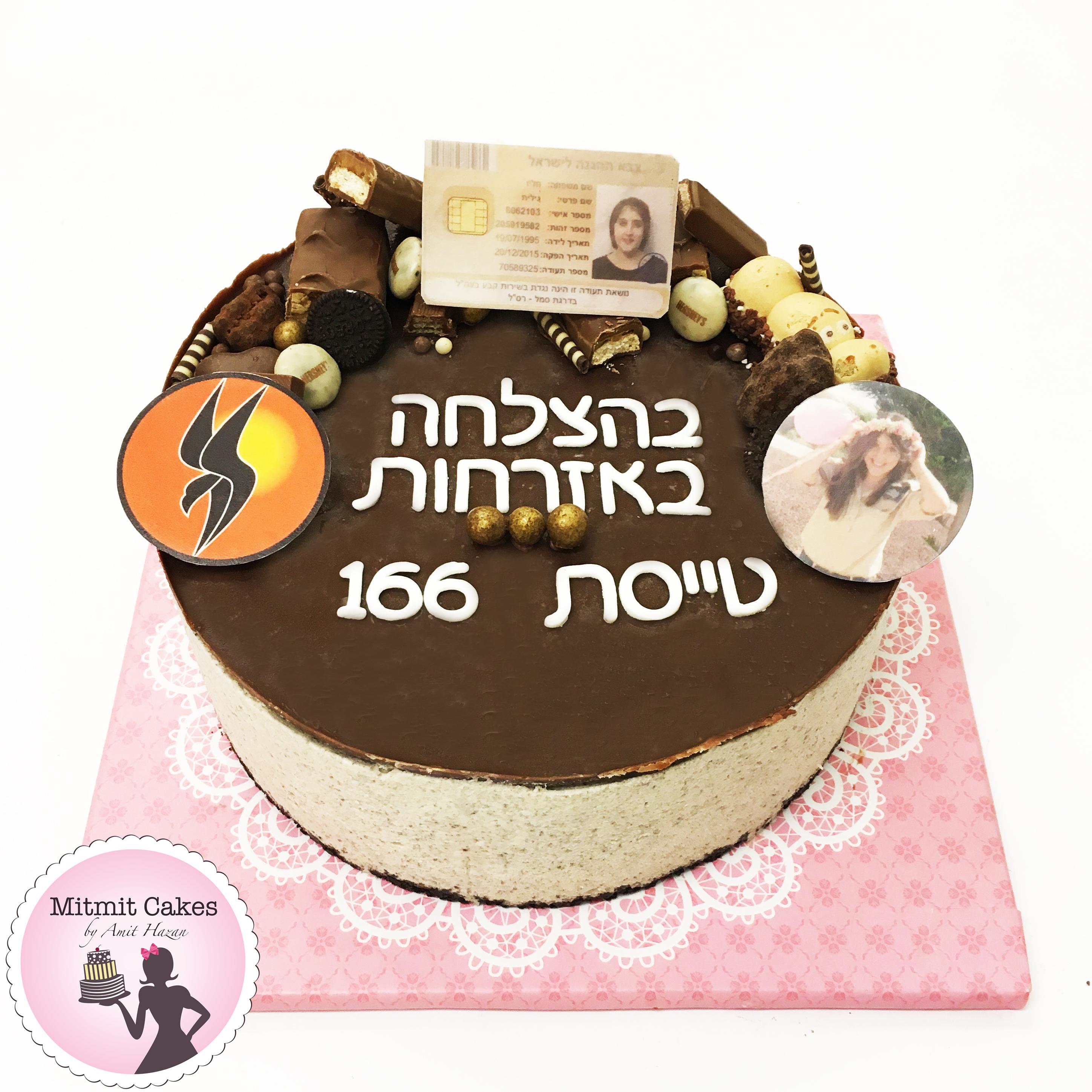 עוגת שחרור- מוס אוריאו