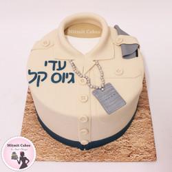 עוגה גיוס לחיל האוויר