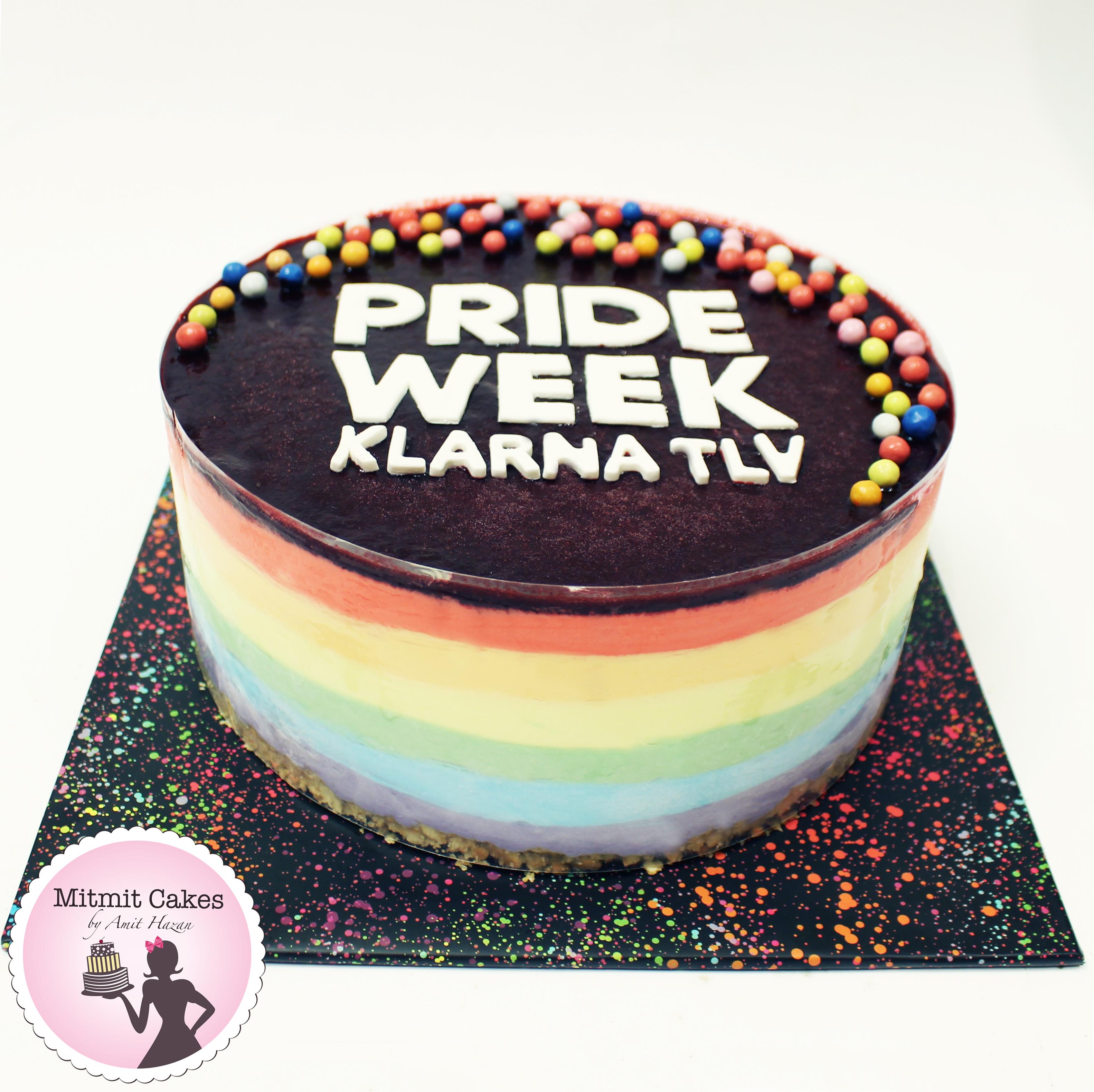 עוגת גאווה
